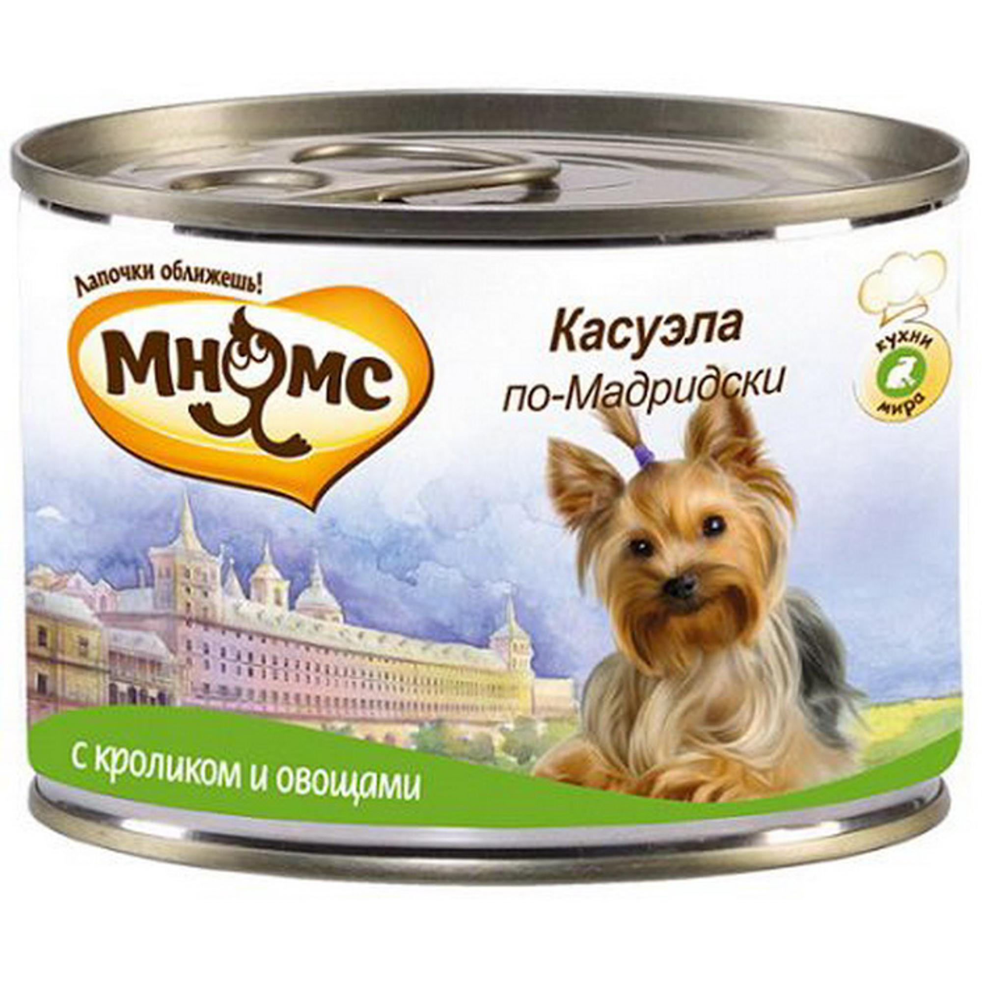Корм для собак МНЯМС Рro pet касуэла по-мадридски кролик с овощами 200 г