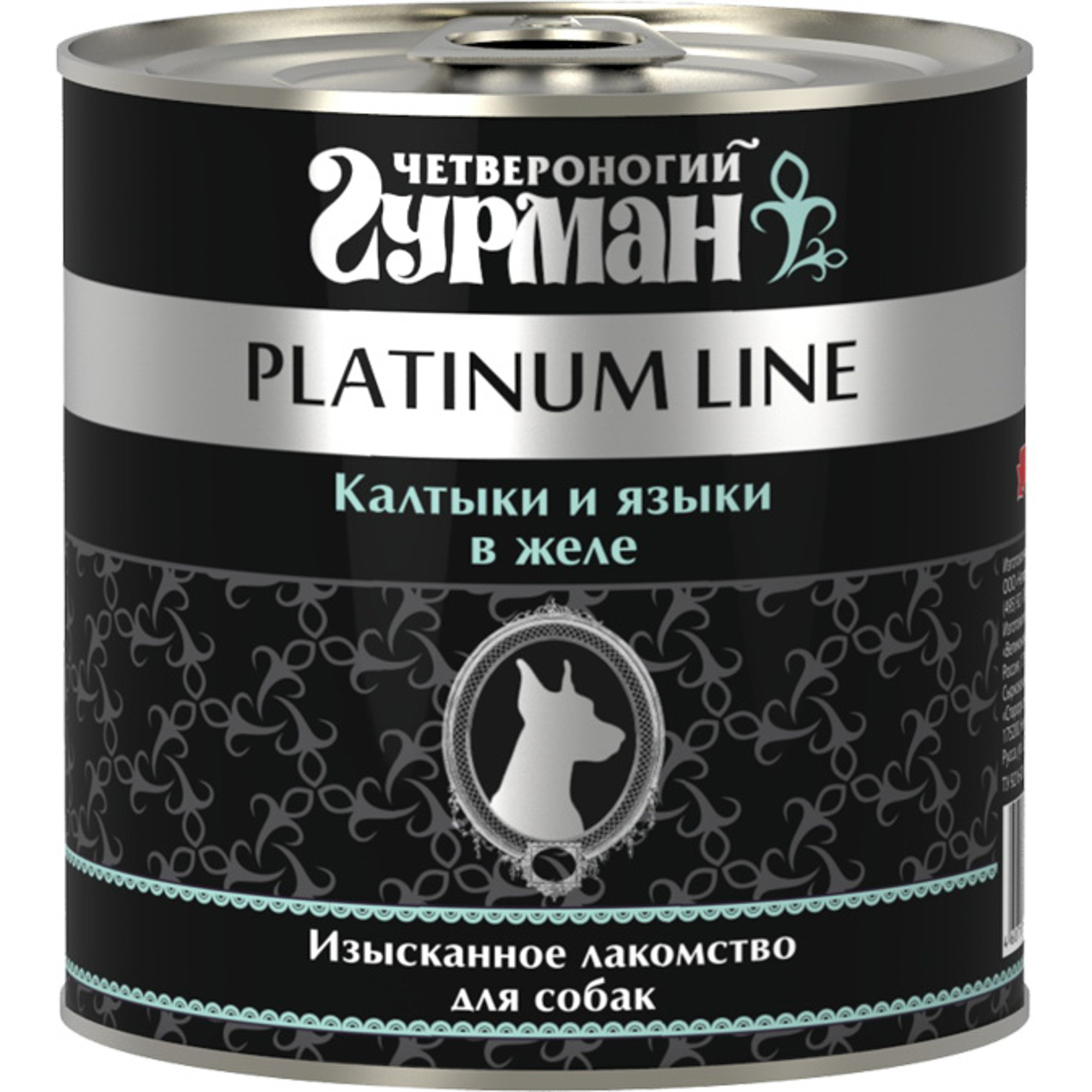 Корм для собак Четвероногий гурман Platinum line калтыки и языки в желе 240 г