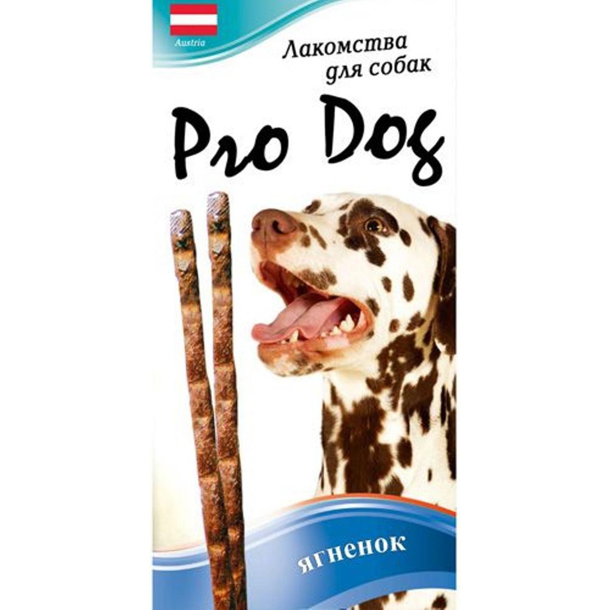 Лакомство PRO DOG Лакомые палочки с ягненком 45 г