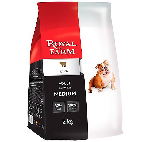 Корм для собак Royal Farm для средних пород, ягненок 2 кг корм для собак royal farm для супер мелких пород ягненок сух 500г