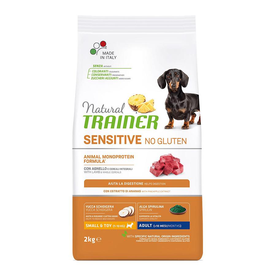 Корм для собак TRAINER Fitness мелких пород ягненок 2 кг
