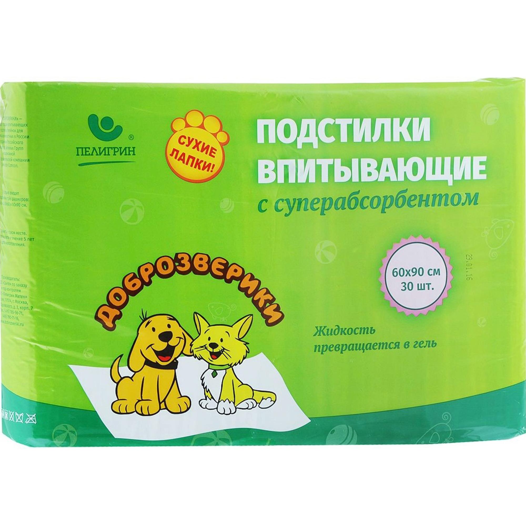 Подстилки для кошек и собак Доброзверики впитывающие с суперабсорбентом 90х60см 30 шт