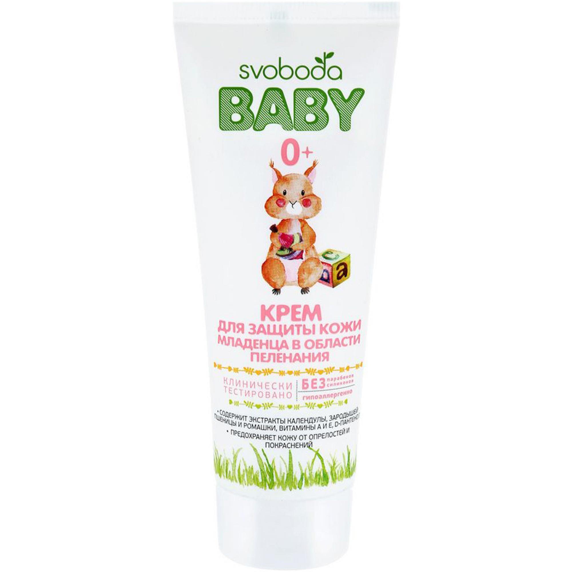 Фото - Крем Svoboda Baby для защиты кожи 75 мл свобода крем мылоsvoboda baby длямладенца 250 мл