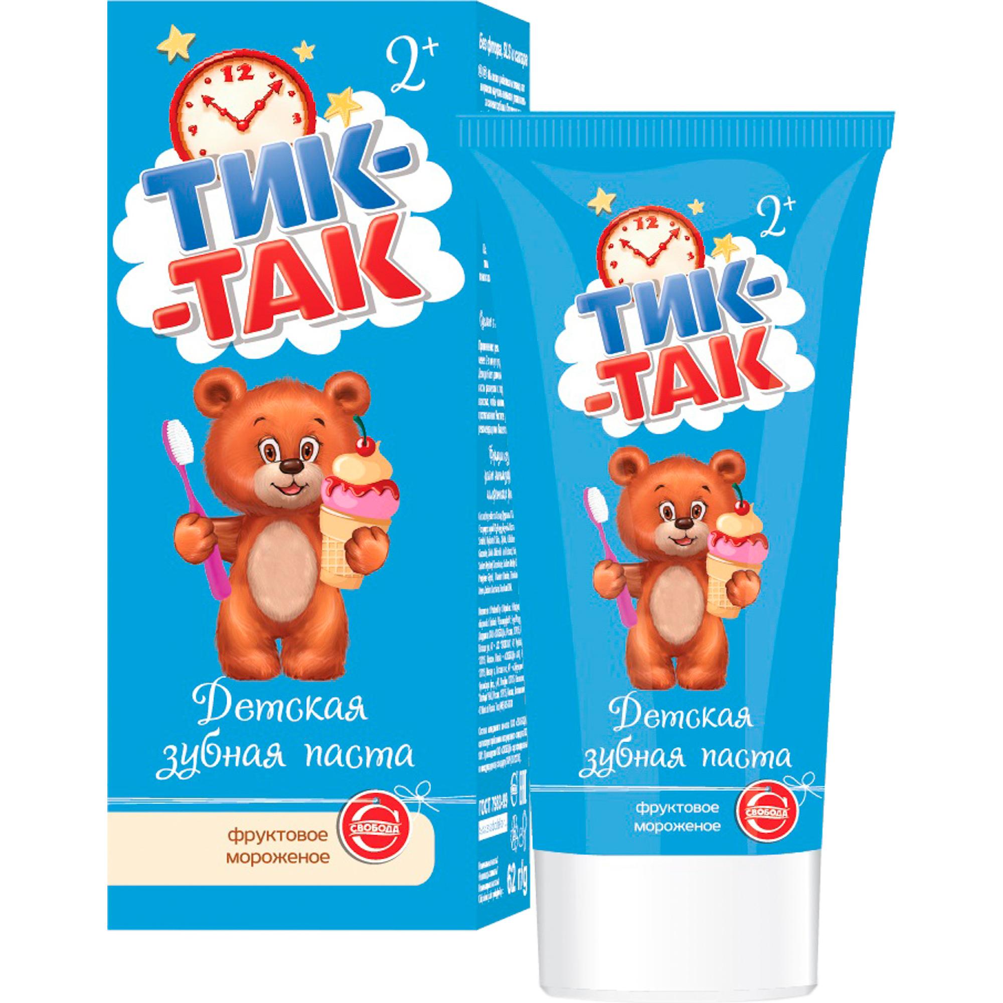 Детская зубная паста Тик-Так Фруктовое мороженое 62 г.