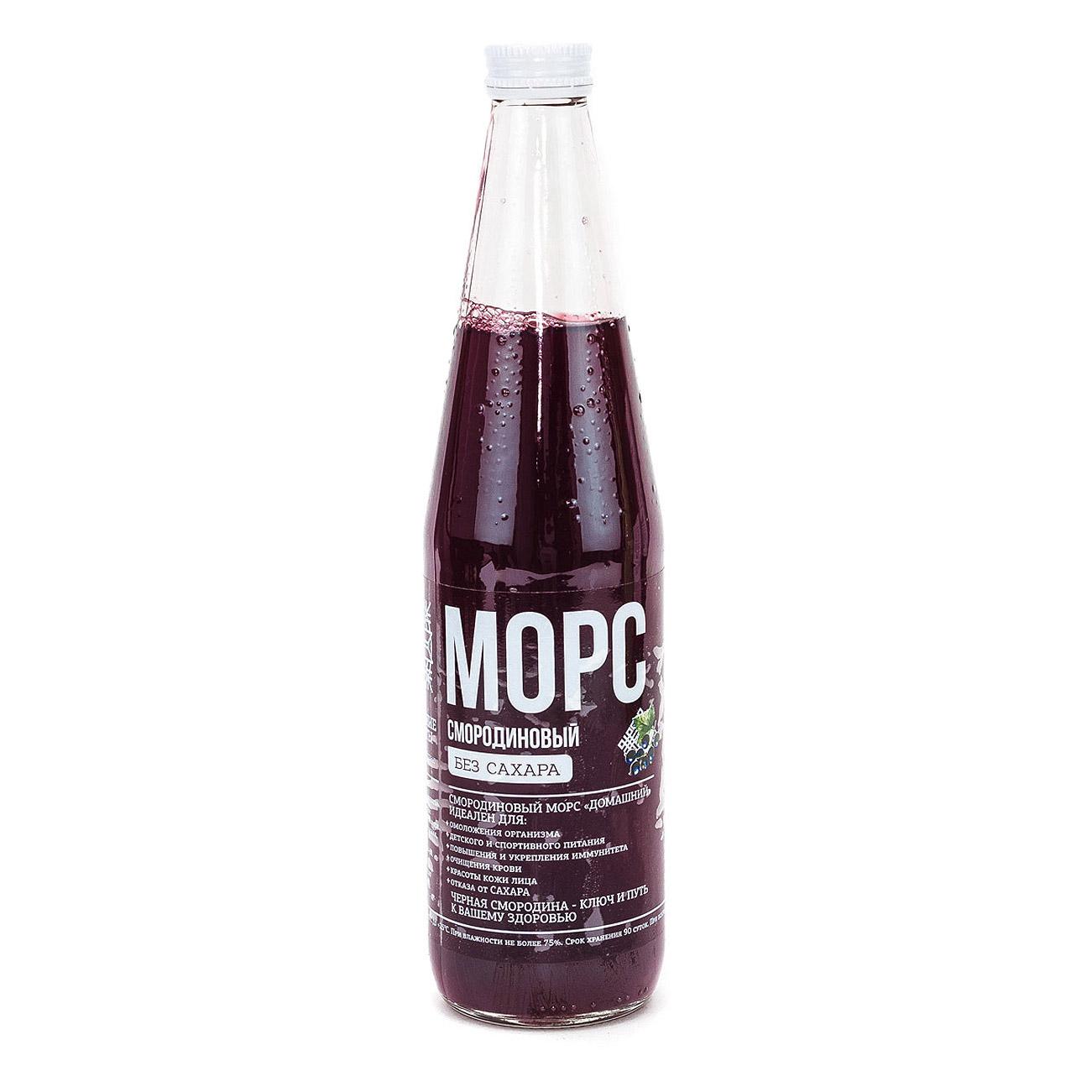 Морс Домашние рецепты черносмородиновый натуральный 0,5 л фото
