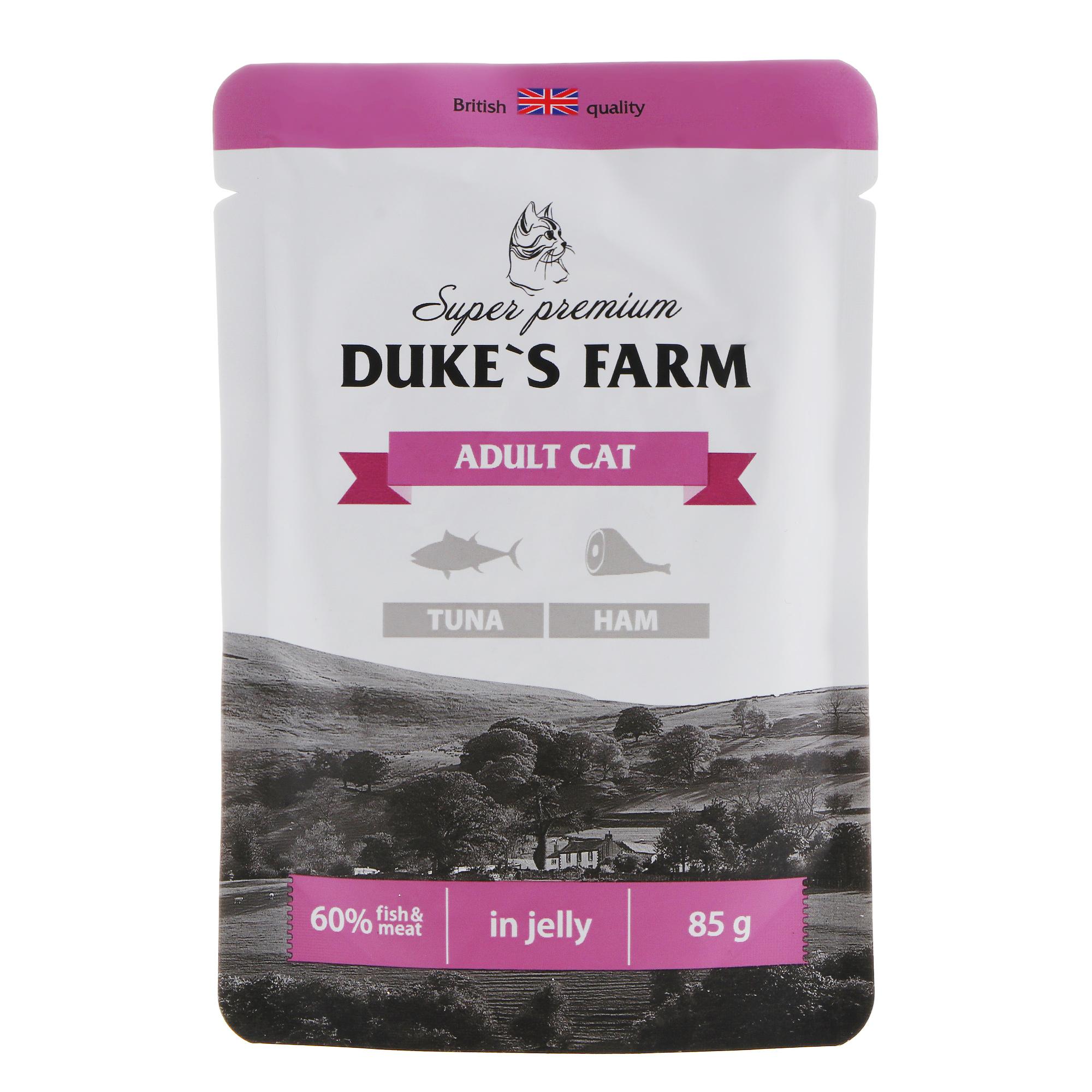 Корм для кошек duke's farm тунец, ветчина пауч 85г корм для кошек landor тунец