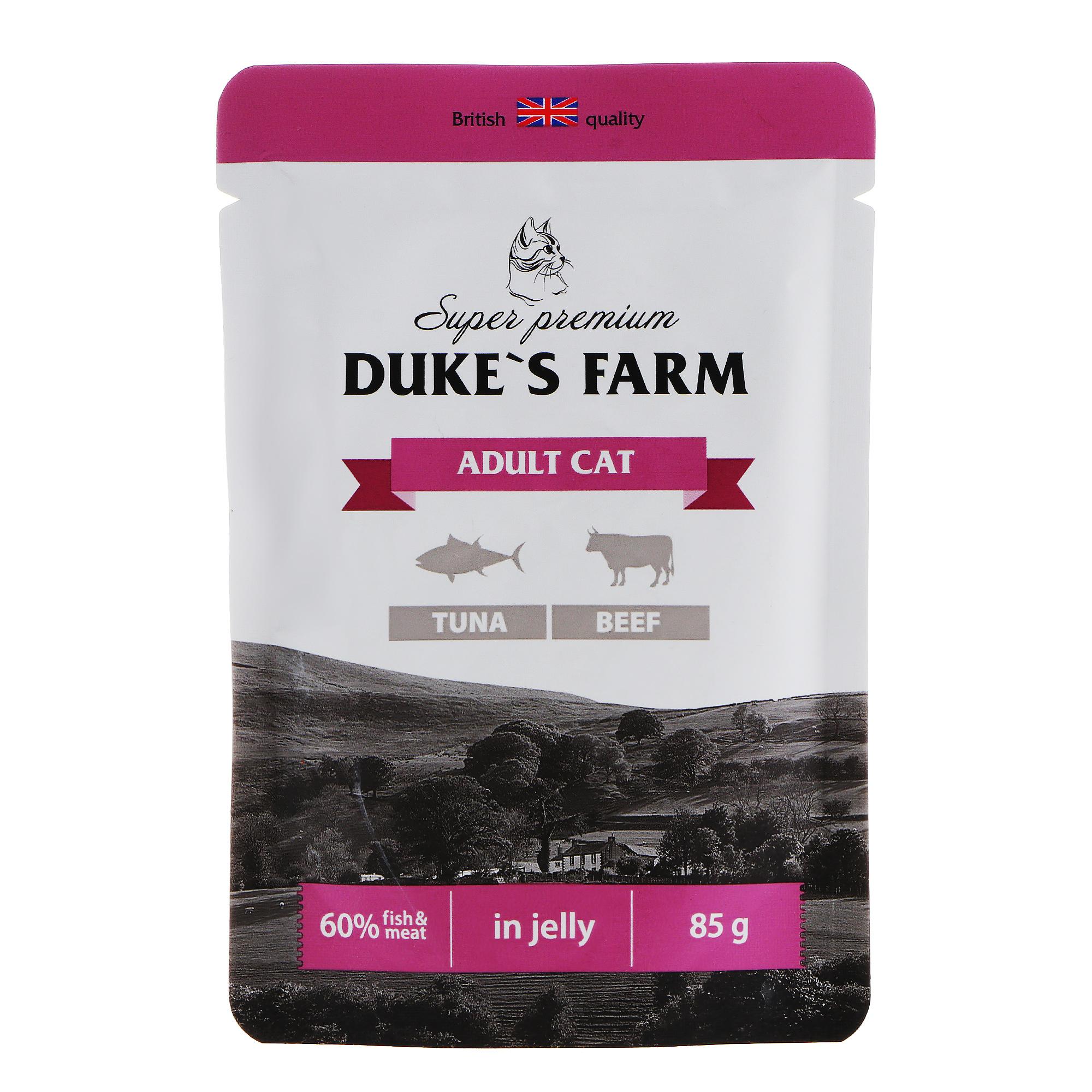 Корм для кошек duke's farm тунец, говядина пауч 85г корм для кошек landor тунец