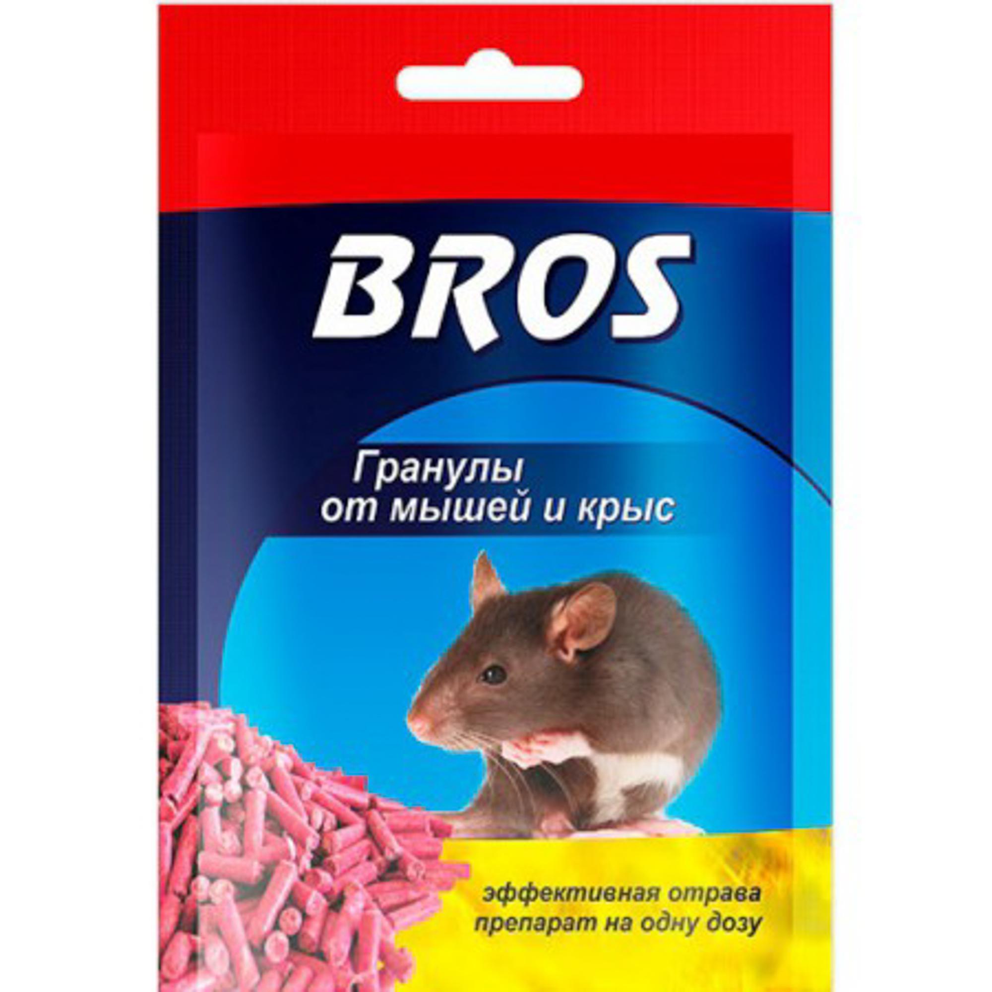 Гранулы BROS от крыс и мышей в пакетике 90 г фото