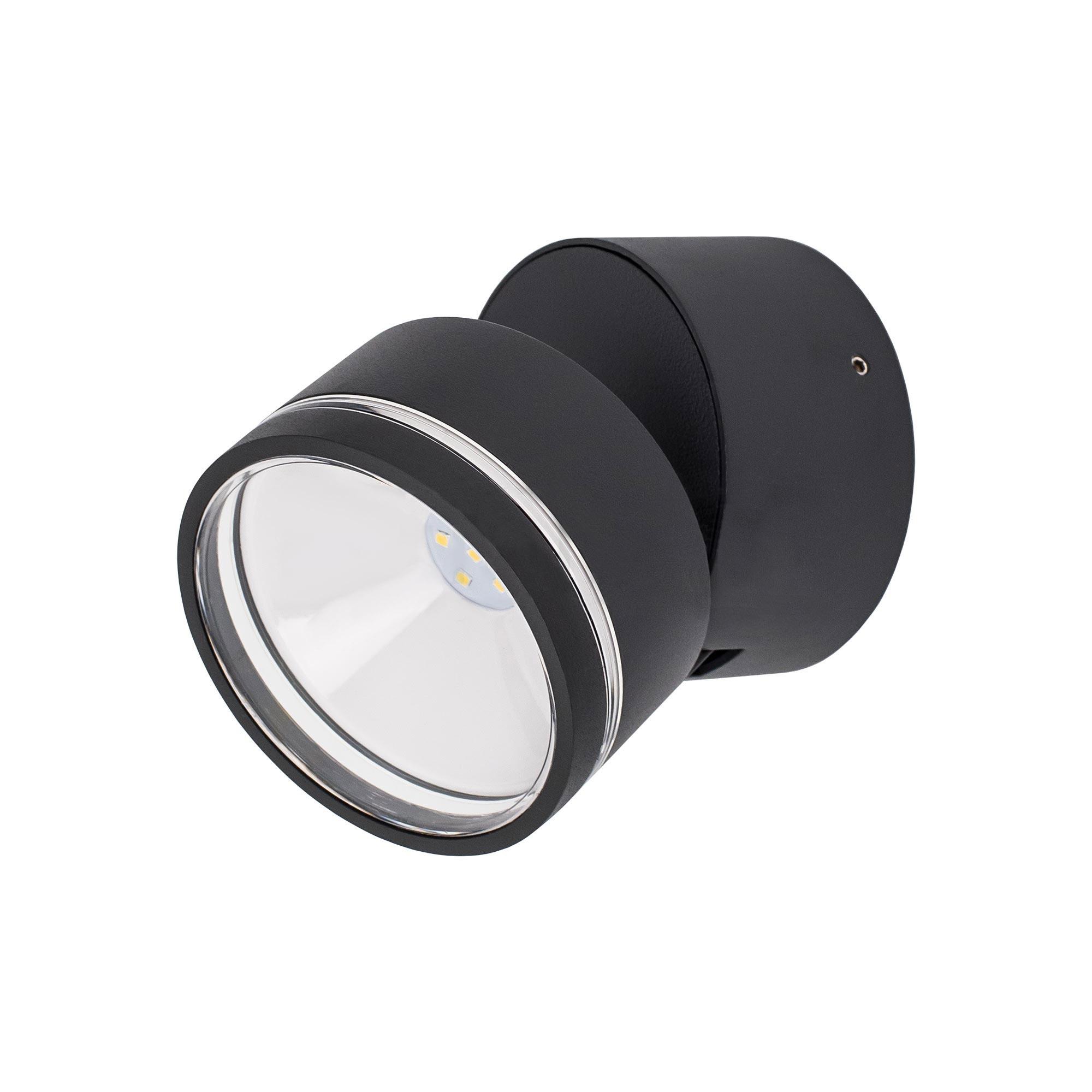Уличный настенный светильник Светодиодный Citilux черынй CLU0008R