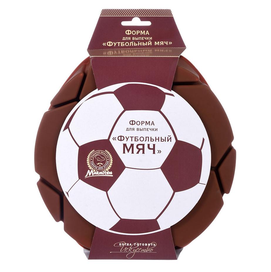 Купить Форма для выпечки и запекания Marmiton Футбольный мяч, коричневый
