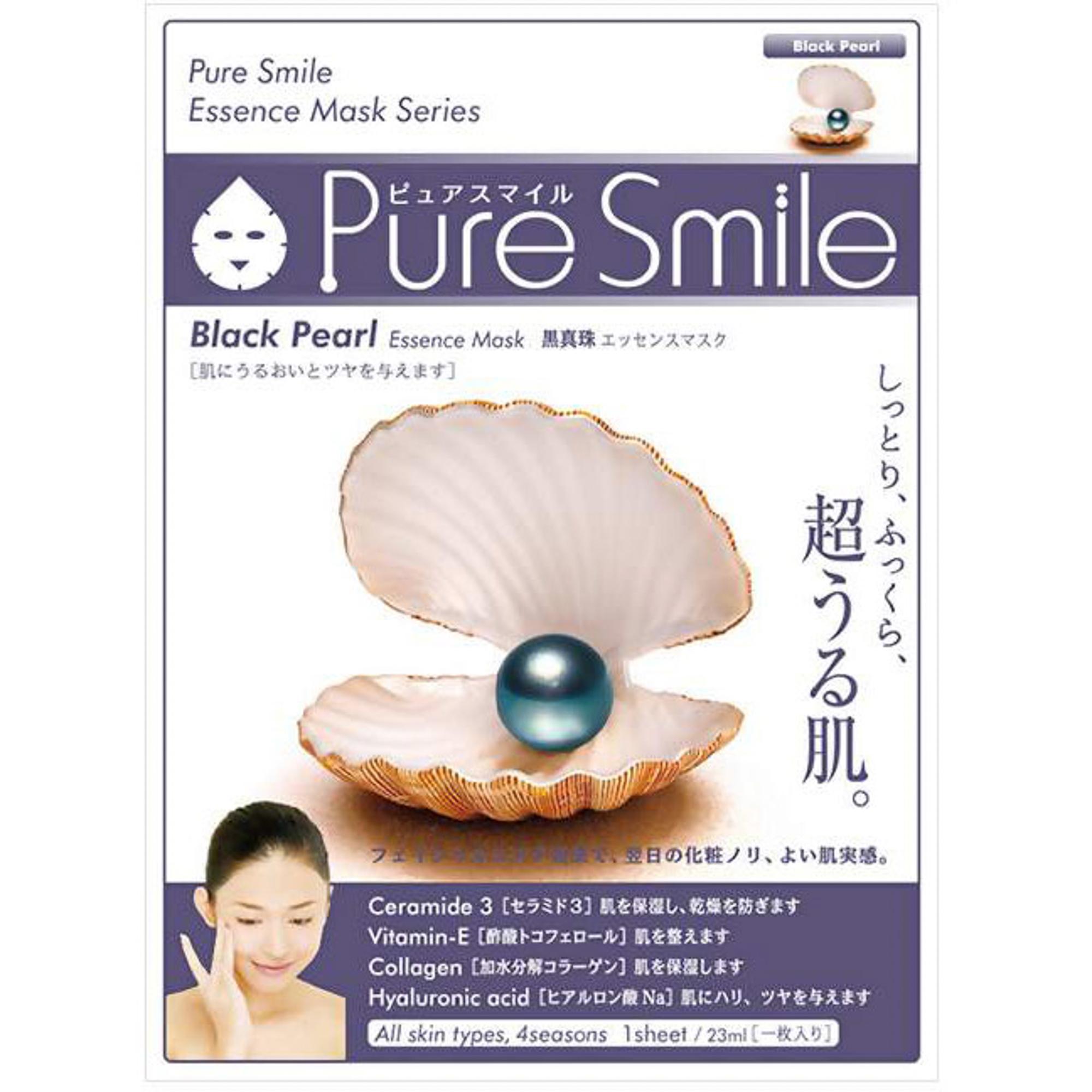 Фото - Маска для лица SunSmile Pure Smile Essence Mask Black Pearl 23 мл маска для лица sunsmile pure smile essence mask green tea 23 мл