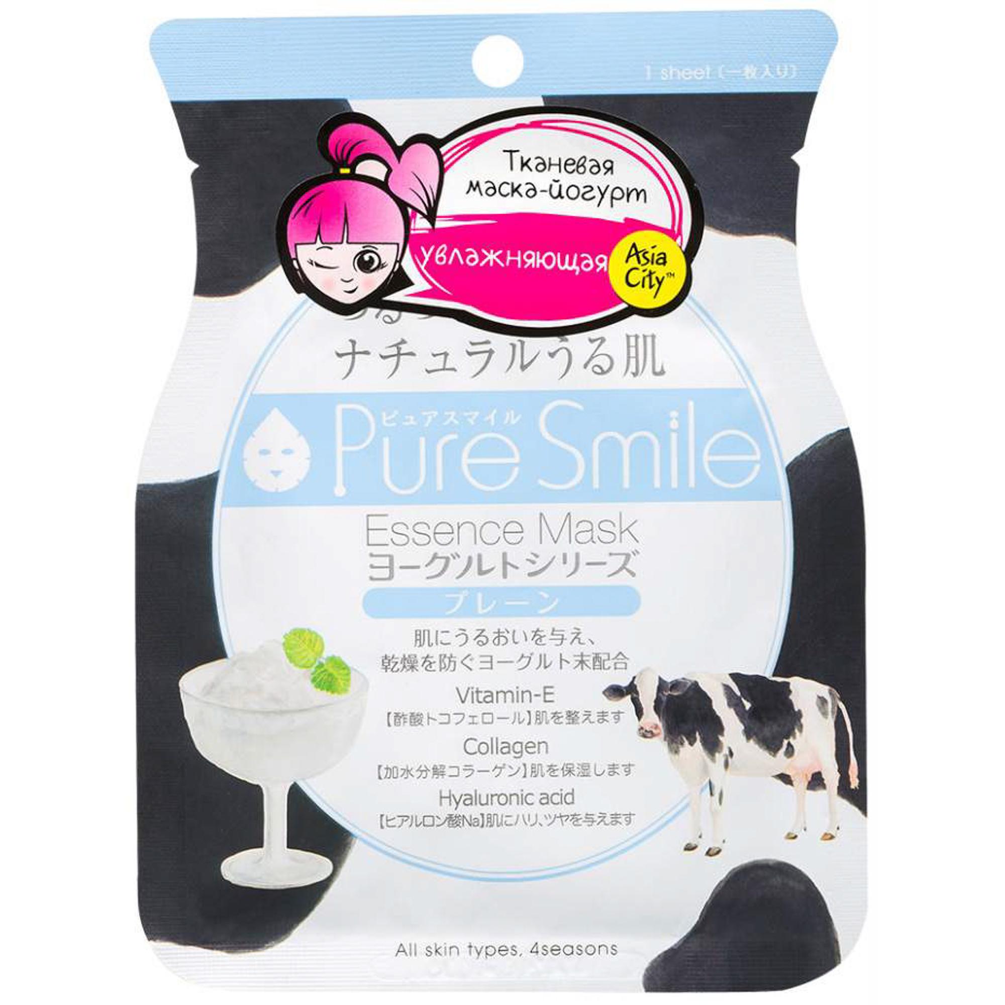 Маска для лица SunSmile Pure Smile с экстрактом отрубей, 23 мл фото