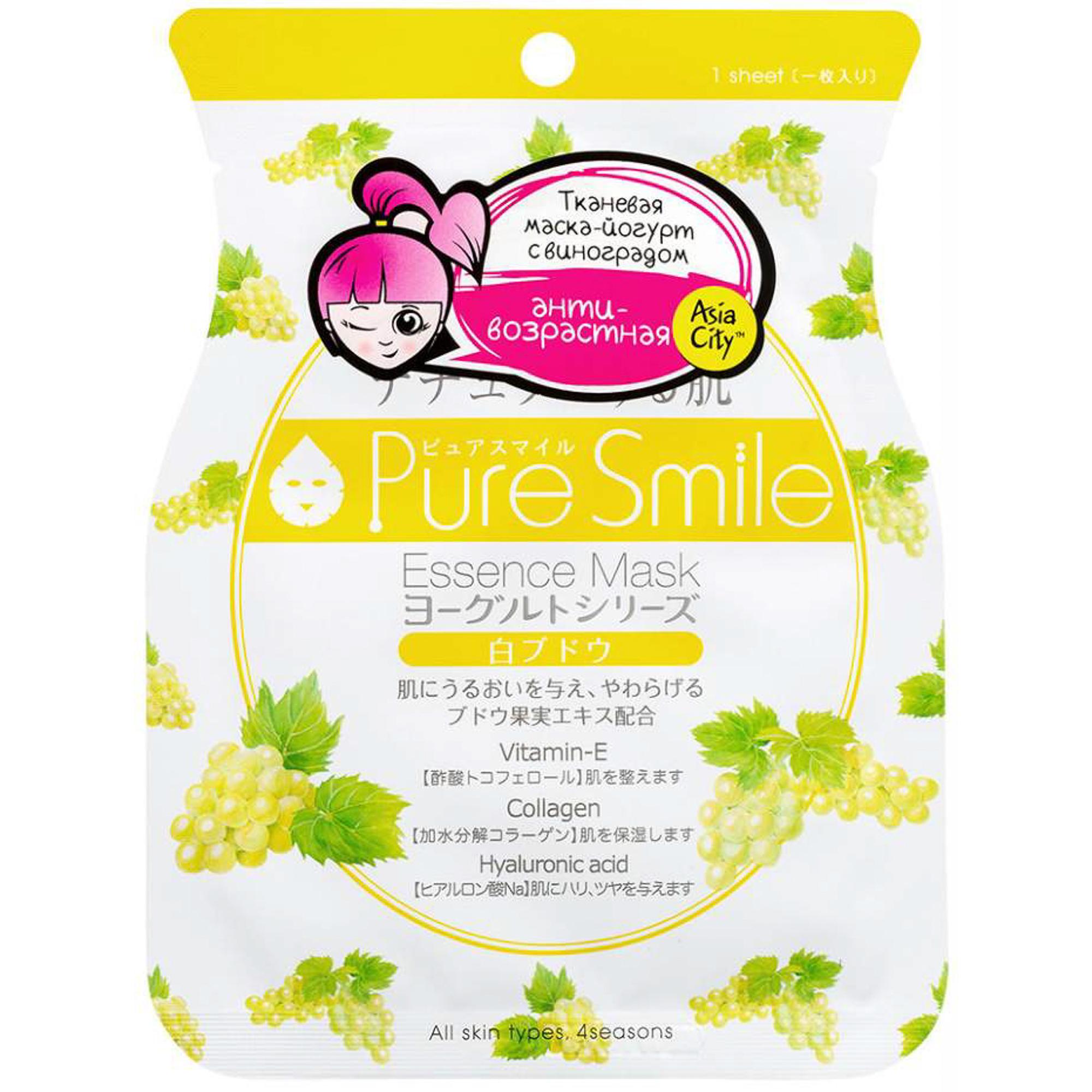 Фото - Маска для лица Sunsmile Yougurt Pure Smile Essence Mask с белым виноградом, 23 мл маска для лица sunsmile pure smile essence mask green tea 23 мл