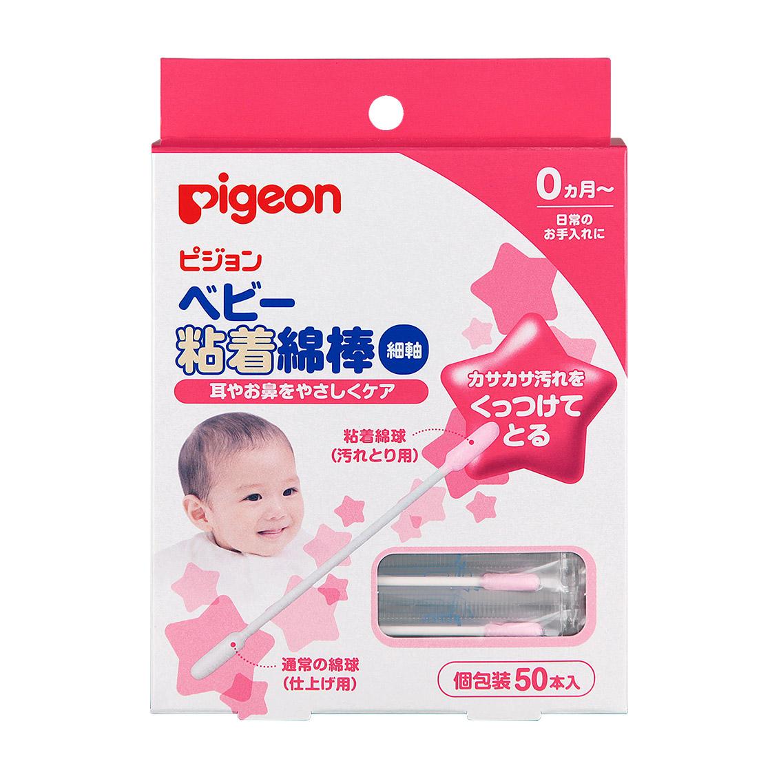 Палочки ватные Pigeon с липкой поверхностью 50 шт недорого