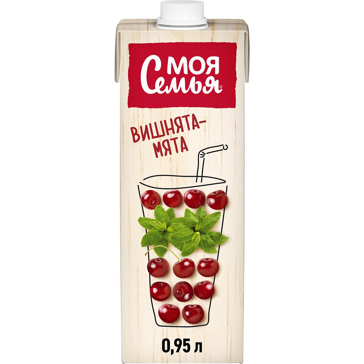 Напиток сокосодержащий Моя Семья из яблок, аронии и вишни с экстрактом мяты 0,95 л