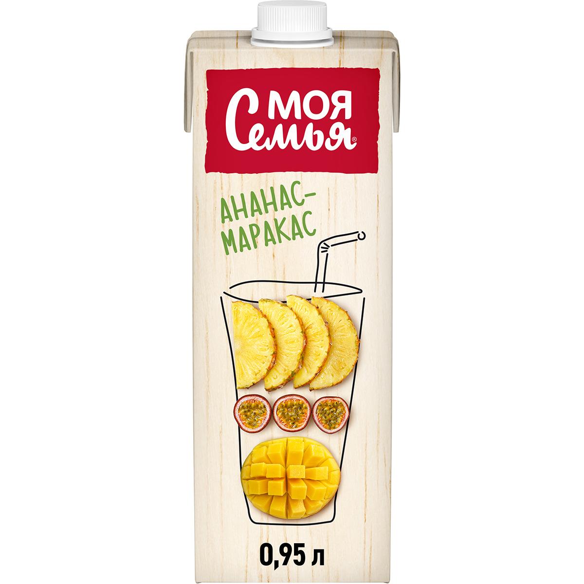 Напиток сокосодержащий Моя Семья из ананаса, манго и маракуйи 0,95 л