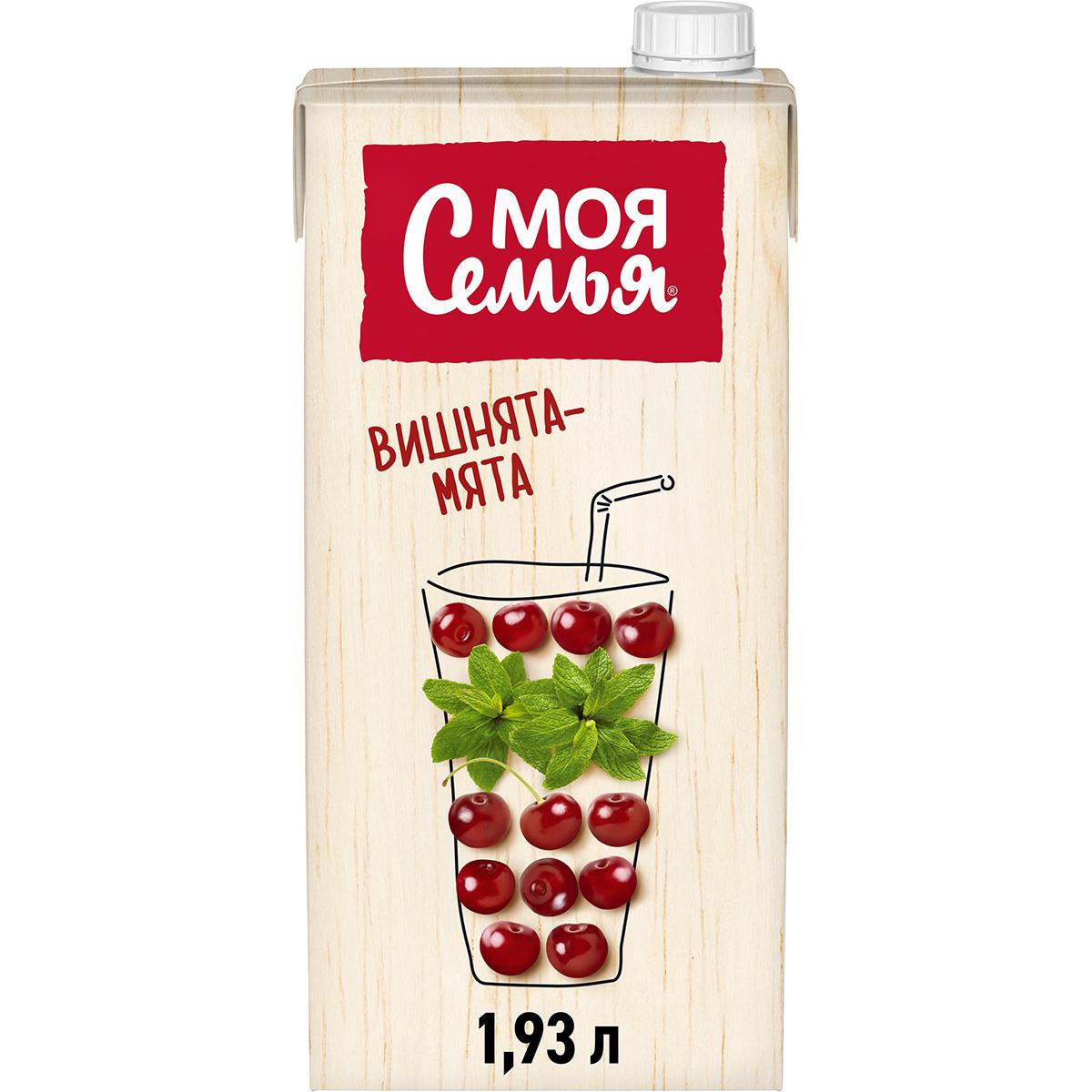 Напиток сокосодержащий Моя Семья из яблок, аронии и вишни с экстрактом мяты 1,93 л