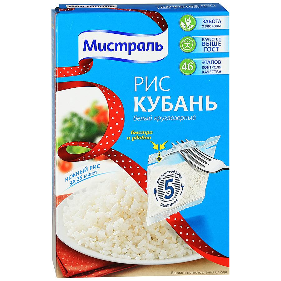 Рис Мистраль Кубань белый круглозерный в пакетиках 5х80 г