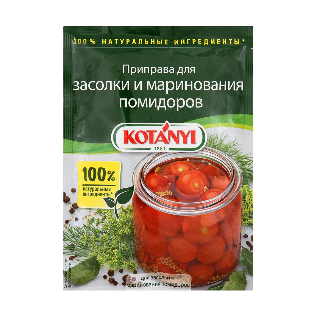 Приправа Kotanyi для засолки помидоров 25 г