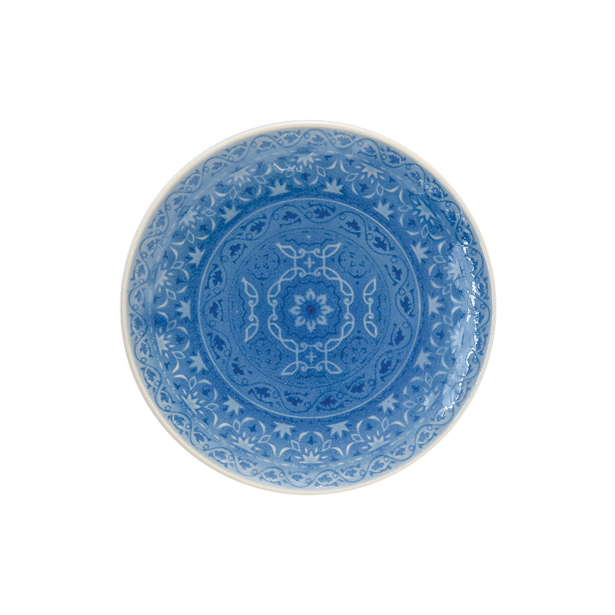 Тарелка закусочная Easy Life Ambiente голубой 20 см