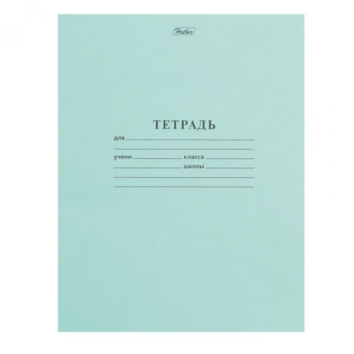 Тетрадь Hatber А5 18 листов