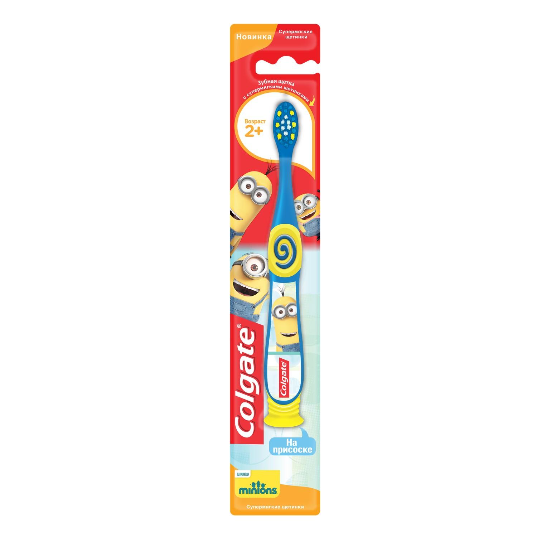 Зубная щетка Colgate Minions 2+ зубная щетка colgate для детей 2 зеленый