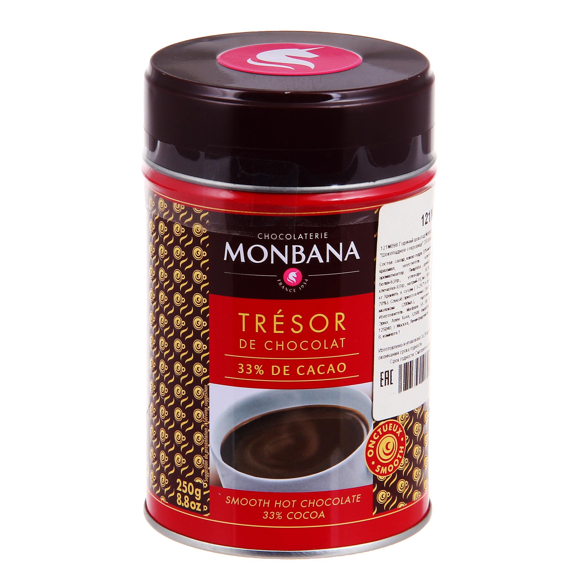 Горячий шоколад Monbana Шоколадное сокровище 250 г lafesta горячий шоколад