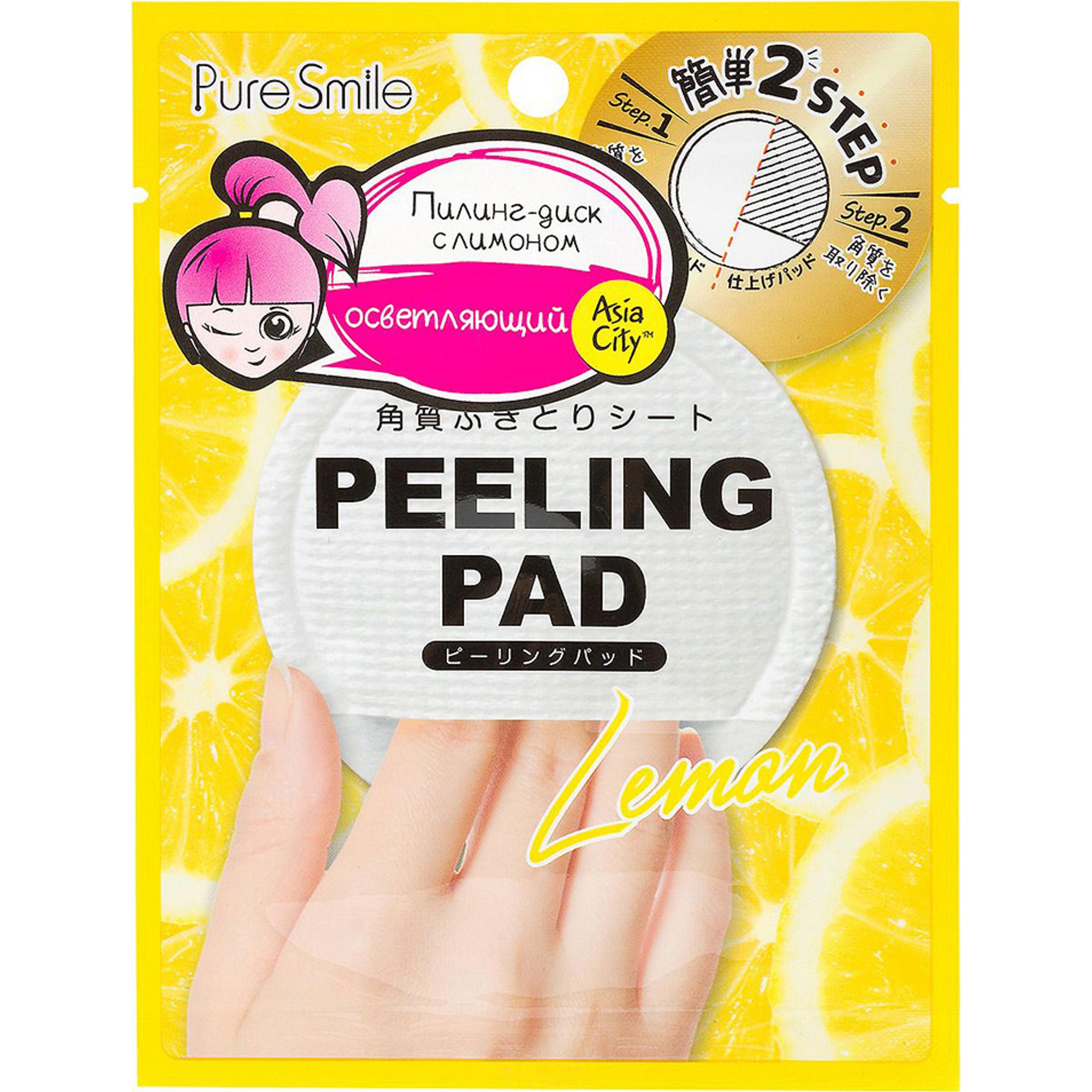 Пилинг-диск для лица Sunsmile Peeling Pad с экстрактом лимона 1 шт фото
