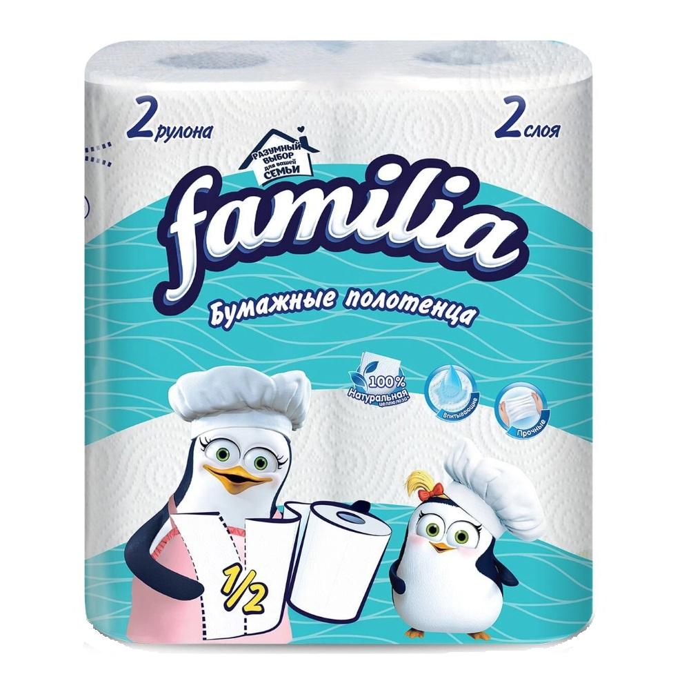 Полотенца кухонные Familia 2 слоя 2 рулона