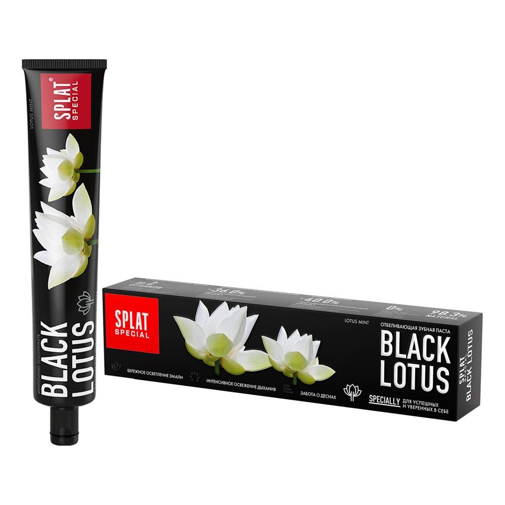 Фото - Зубная паста Splat Special Black lotus 75 мл зубная паста splat special black lotus 75 мл