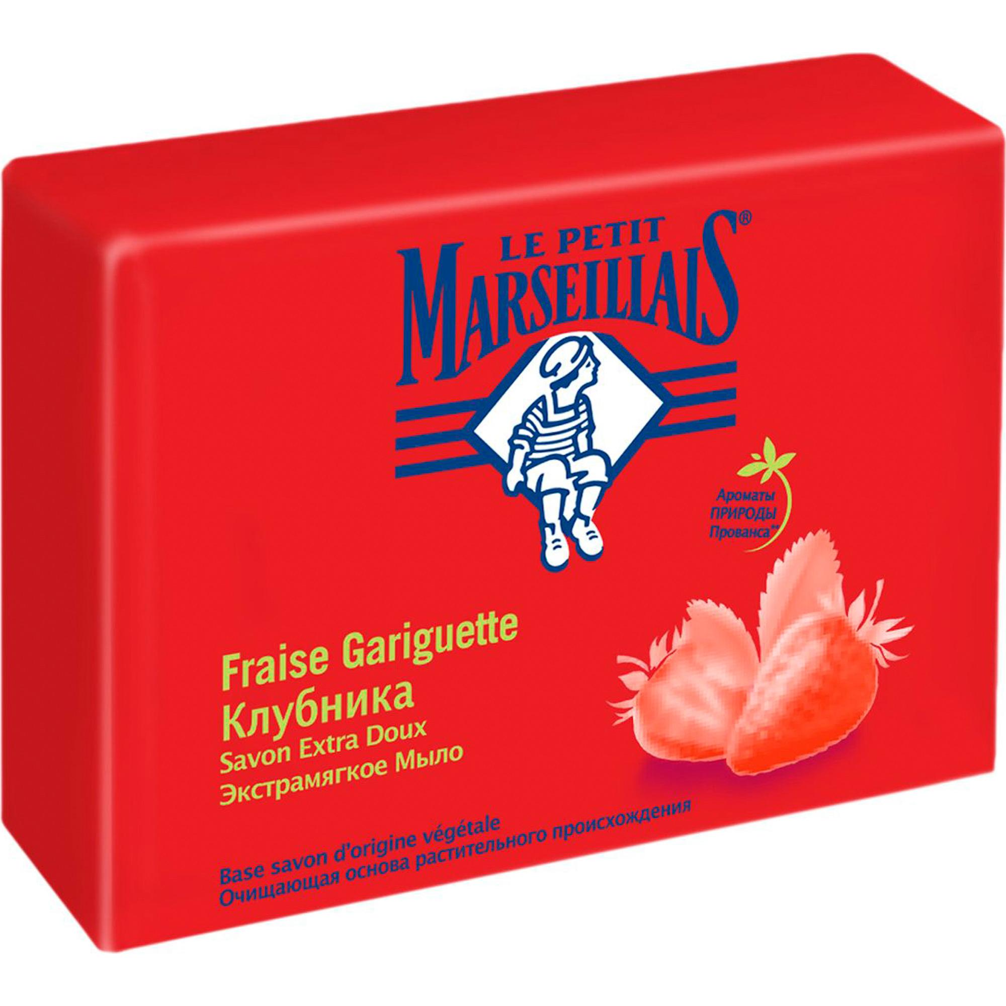 Мыло Le Petit Marseillais Клубника 90 г