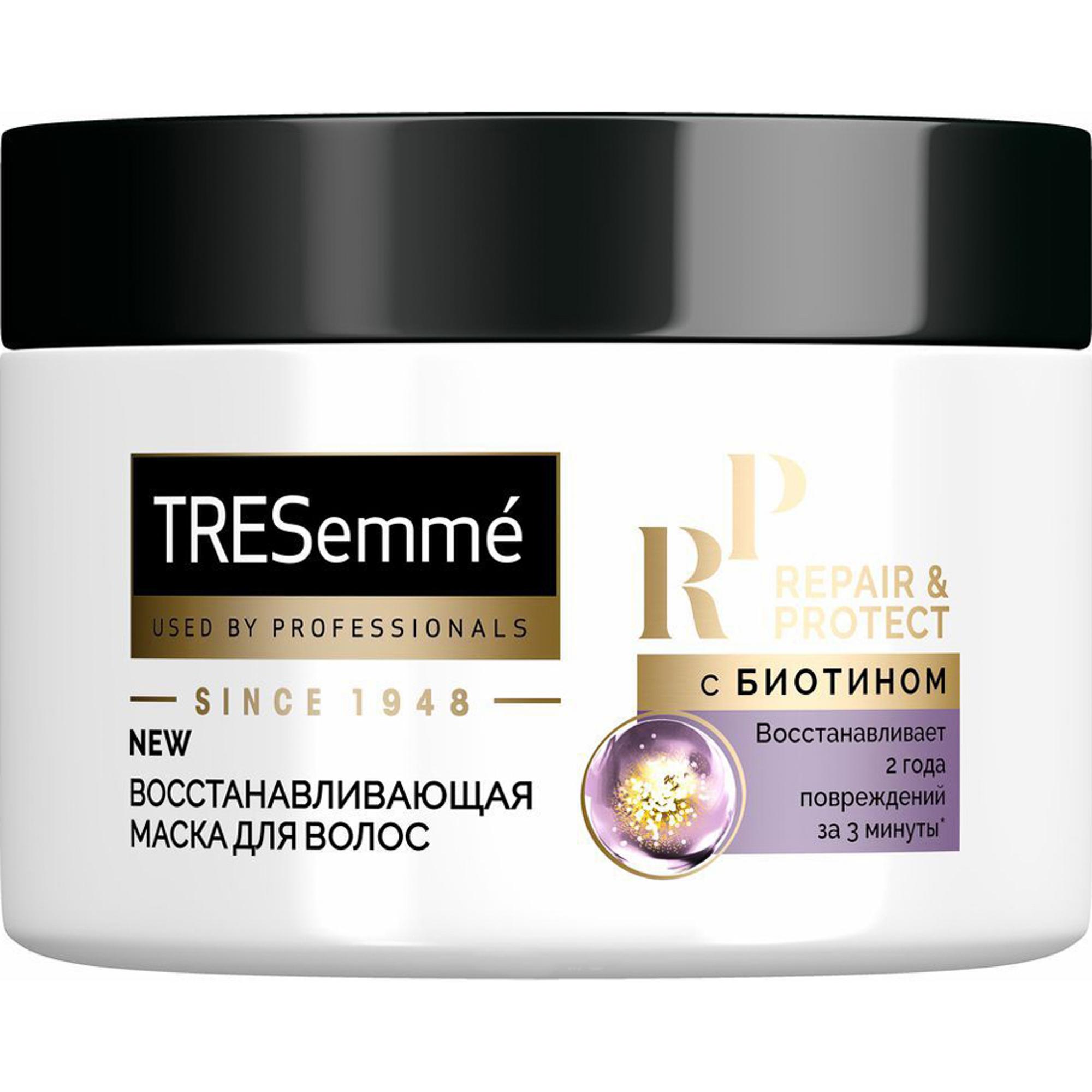 Маска для волос Tresemme Repair and Protect Восстанавливающая 300 мл