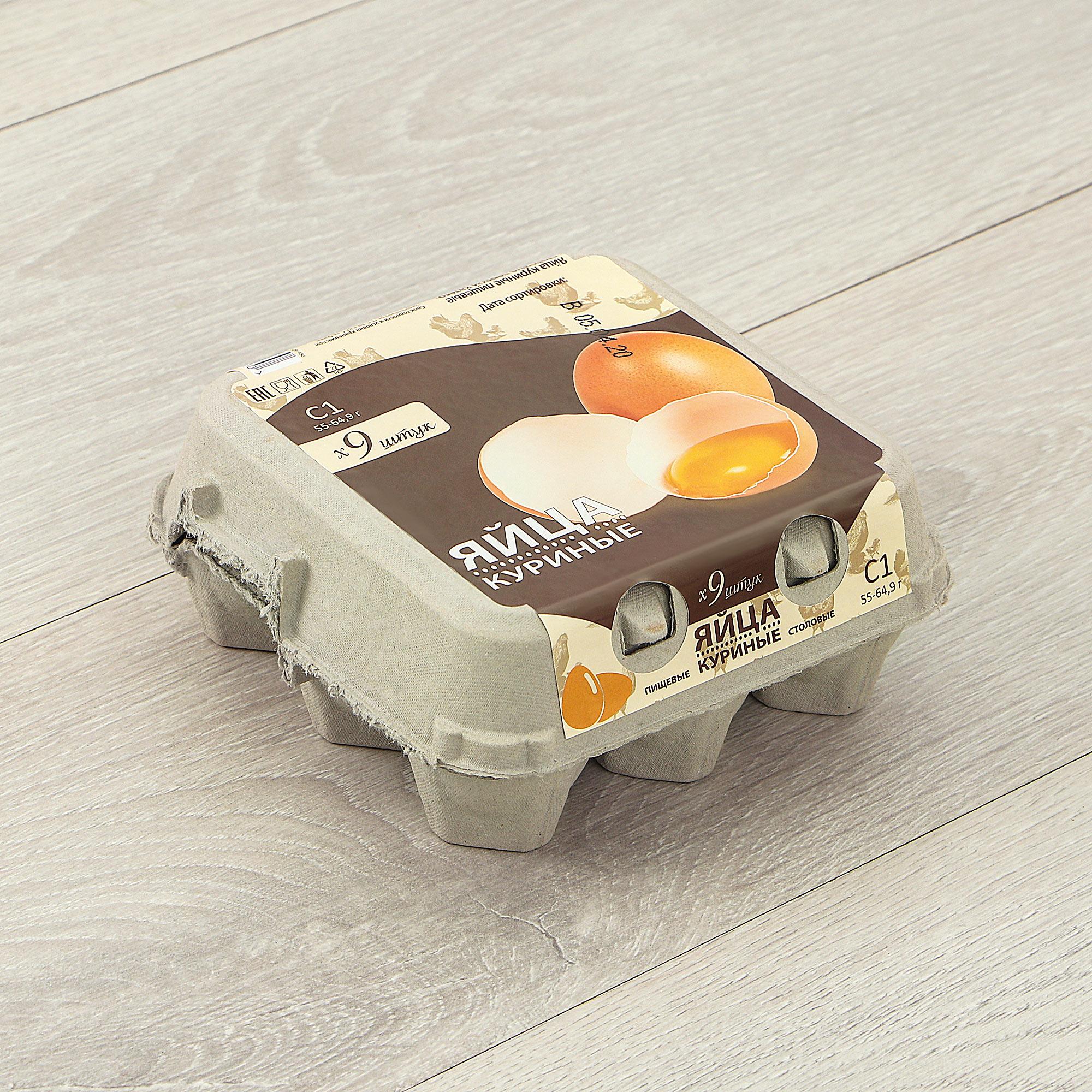 Яйцо куриное Праксис С1 9 шт мр 28 7 подвеска яйцо собака