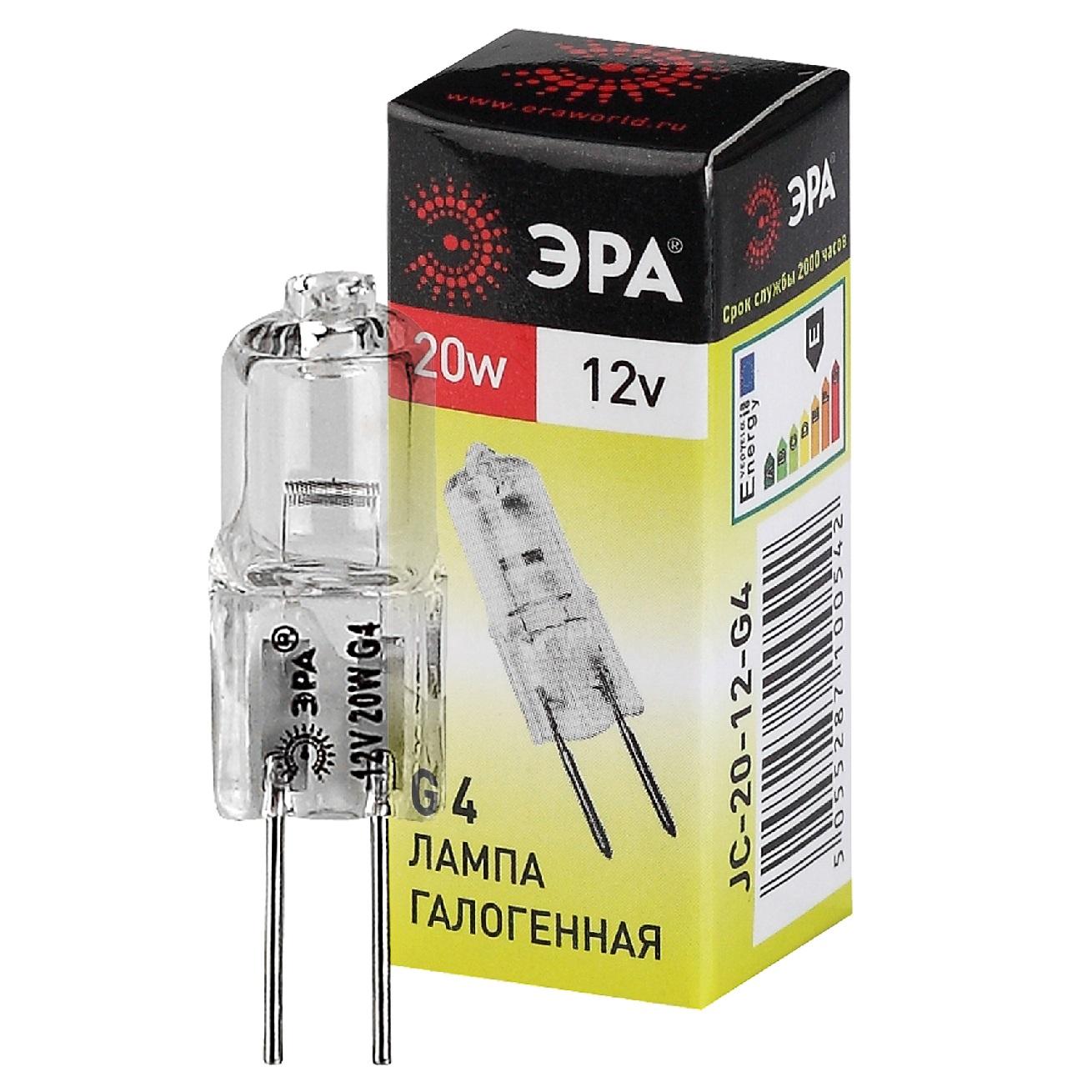 Лампа галогенная ЭРА G4-JC-20W-12V