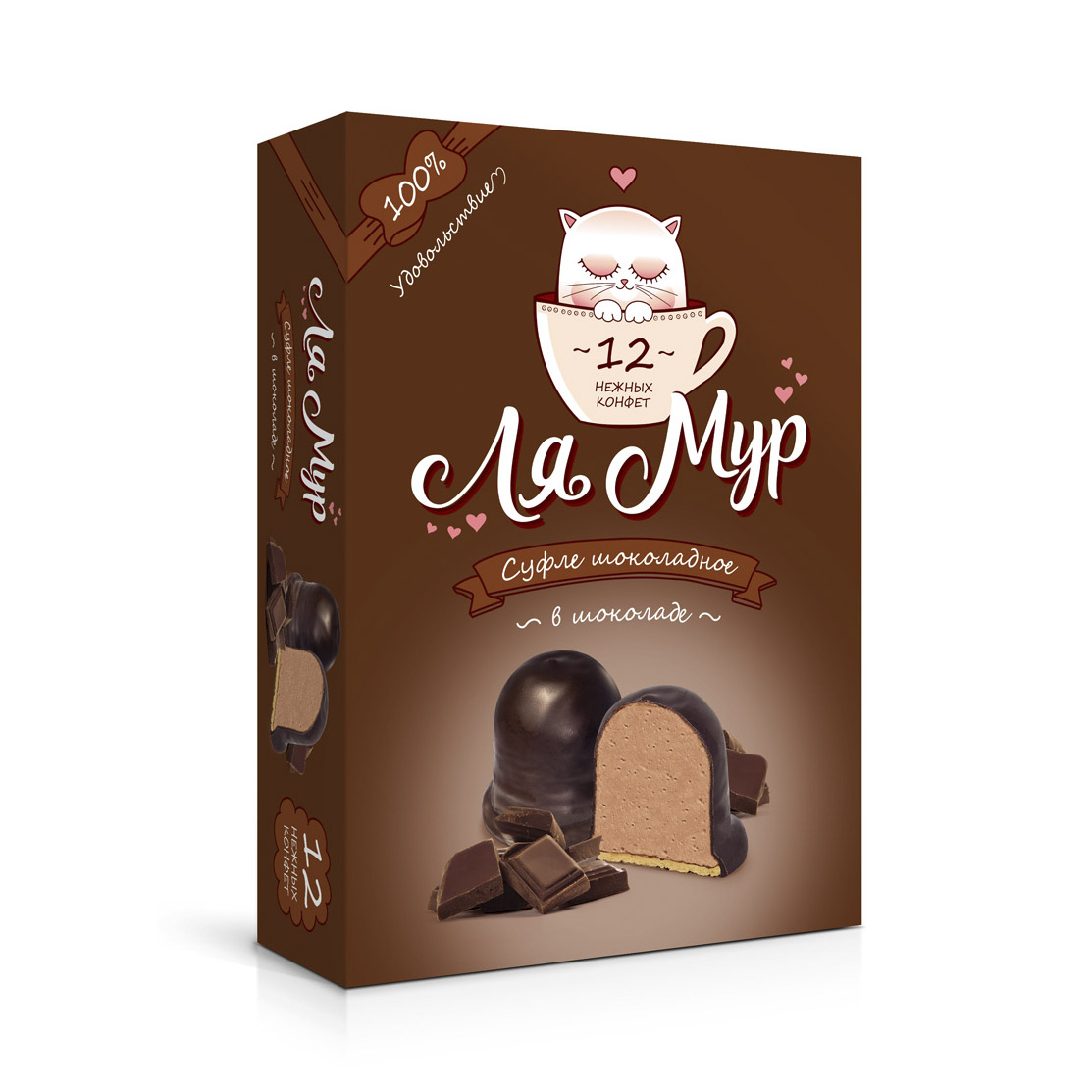 Фото - Суфле Ля Мур Шоколадное в шоколаде 230 г мур г в океане загадки и головоломки