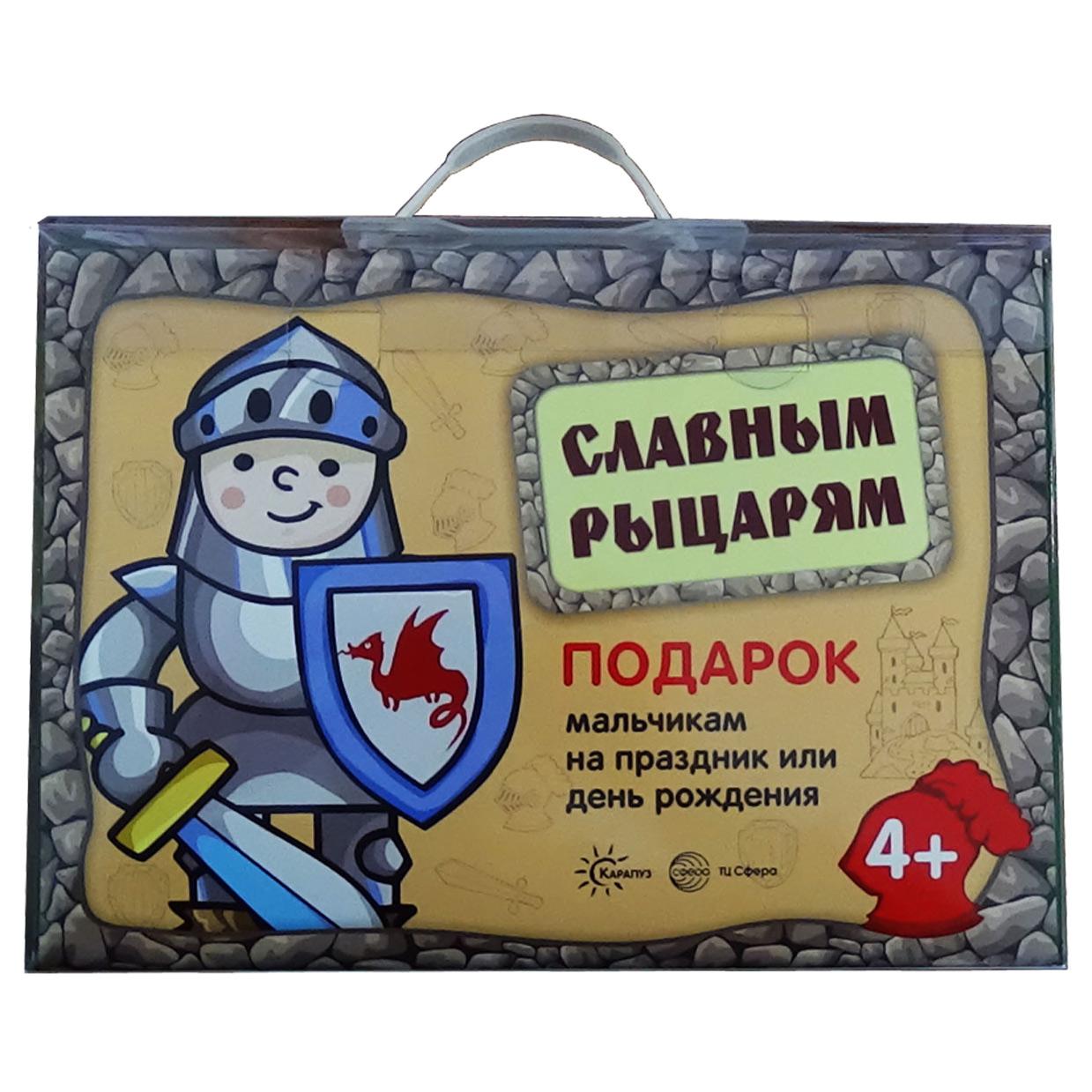 Подарочный набор- чемоданчик