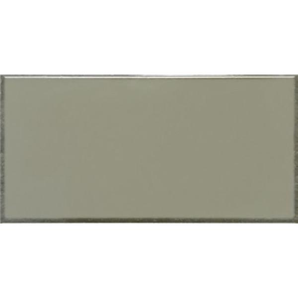 Плитка Ribesalbes Signature Pipermint 10x20 см