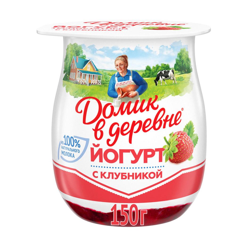 Йогурт термостатный Домик в деревне с клубникой 3% 150 г йогурт термостатный 3 3