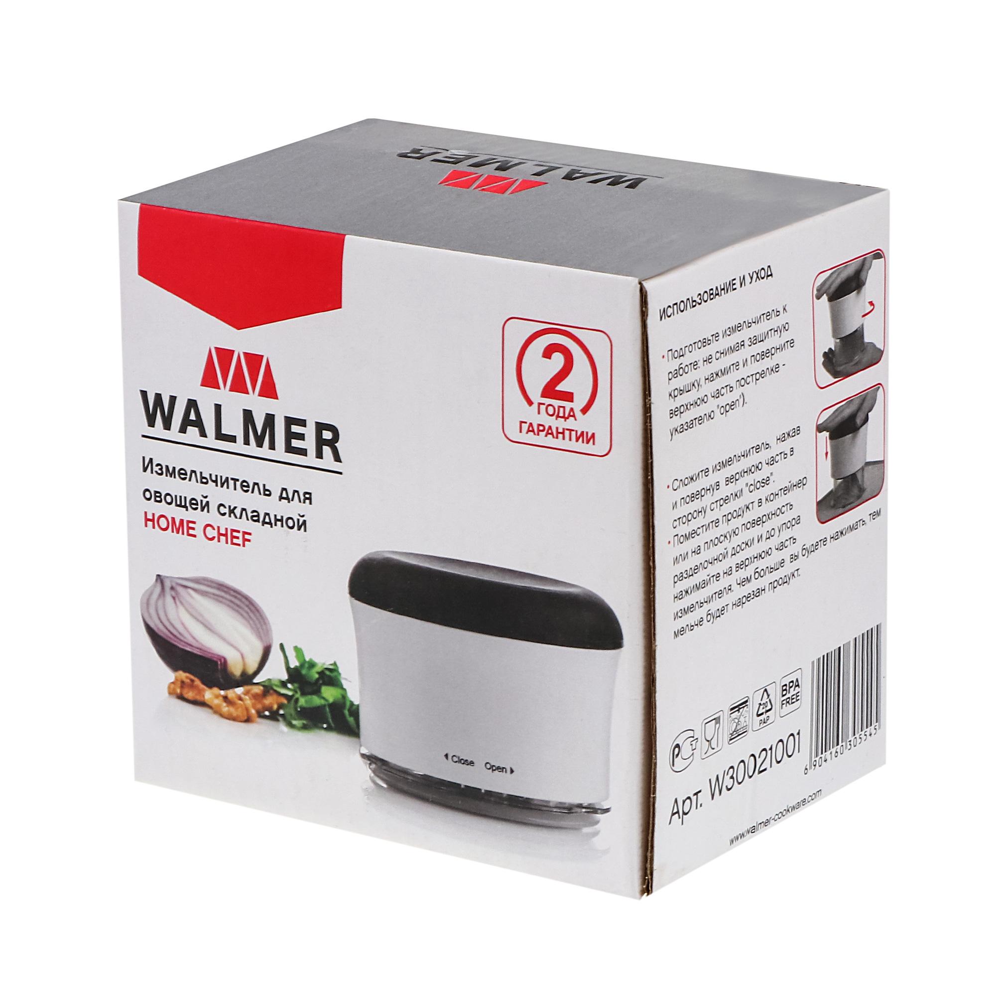 Измельчитель овощей WALMER Home Chef складной