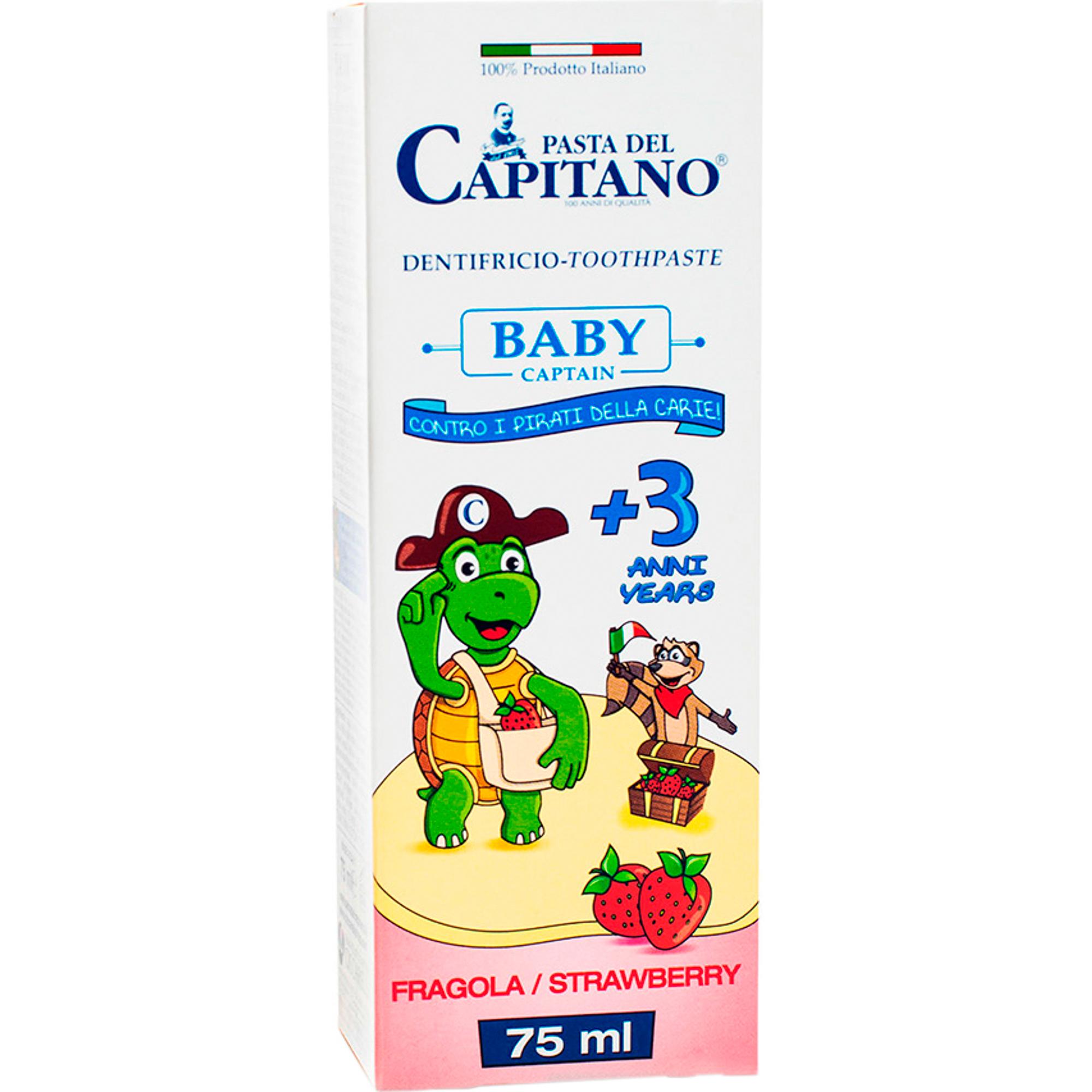 Фото - Детская зубная паста Pasta del Capitano Клубника 3+ 75 мл детская зубная паста juicy 35мл киви клубника