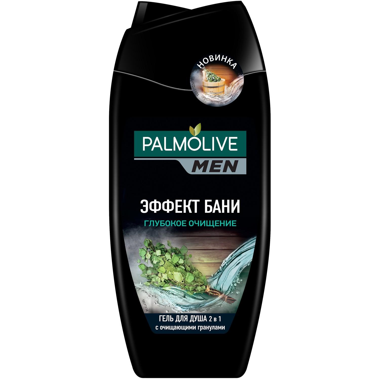 Фото - Гель для душа Palmolive men 2 в 1 Эффект бани глубокое очищение 250 мл гель для душа 4 в 1 palmolive men очищение и перезагрузка 250 мл