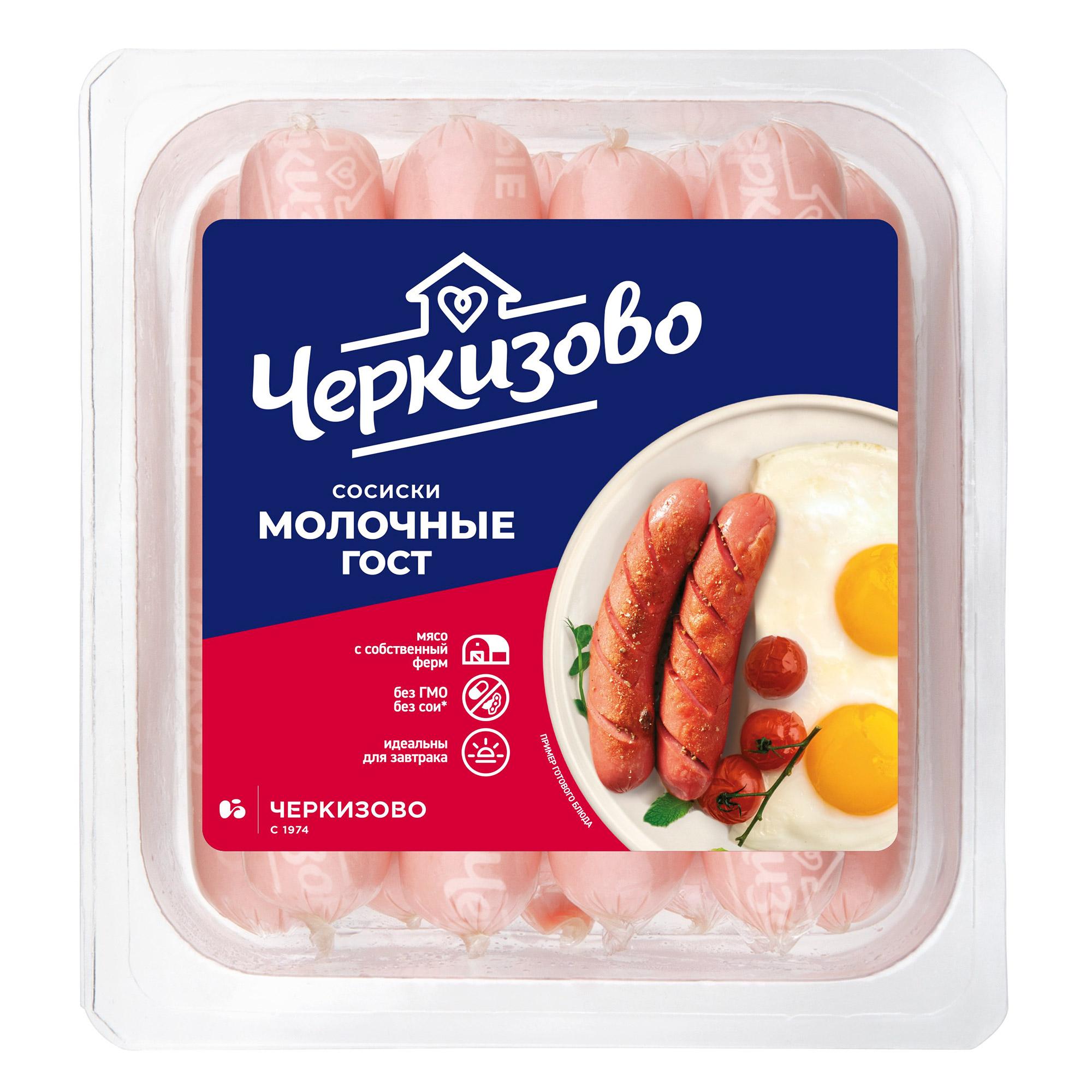 Сосиски Черкизово Молочные 500 г