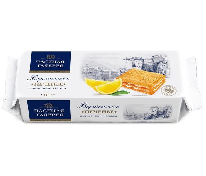печенье датское сахарное 400г частная галерея Печенье Частная галерея Веронское, нежное, с лимонным кремом, 144 г