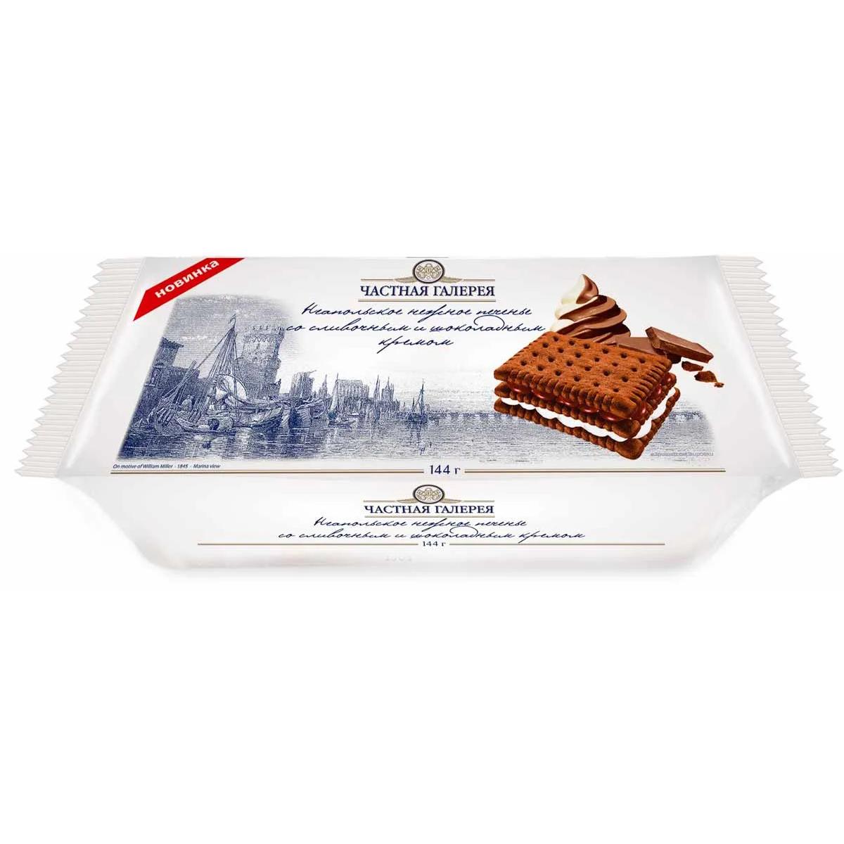 печенье датское сахарное 400г частная галерея Печенье Частная галерея Неапольское, нежное, со сливочным и шоколадным кремом, 144 г