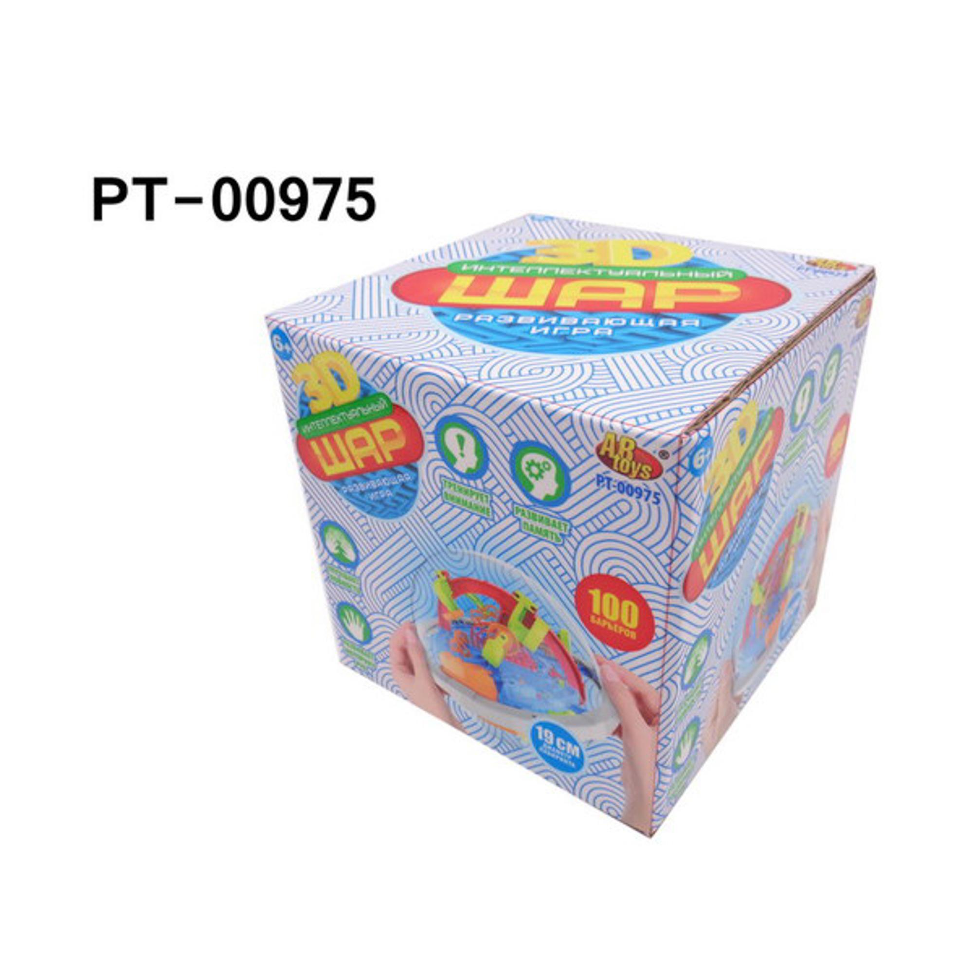 Купить Развивающая игра ABtoys 3D интеллектуальный шар 100 барьеров, Китай, пластик, Настольные игры