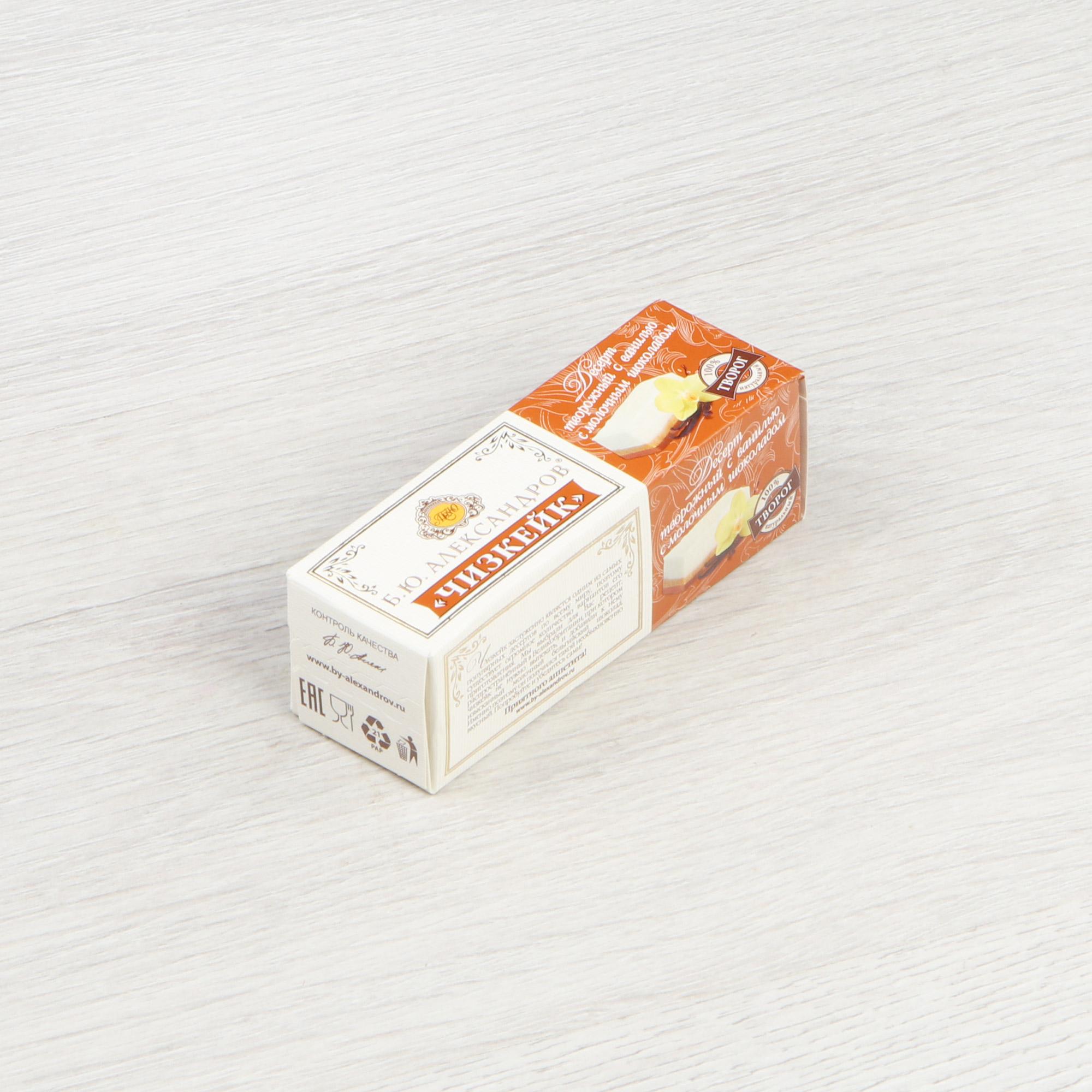 Десерт Б.Ю. Александров творожный чизкейк с ванилью и молочным шоколадом 15% 40 г творожный десерт danone