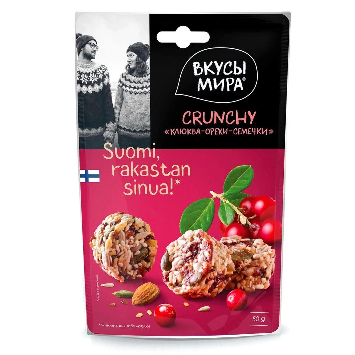 Фото - Кранчи Вкусы мира Клюква, орехи, семечки 50 г туррон вкусы мира фундук и вишня 50 г