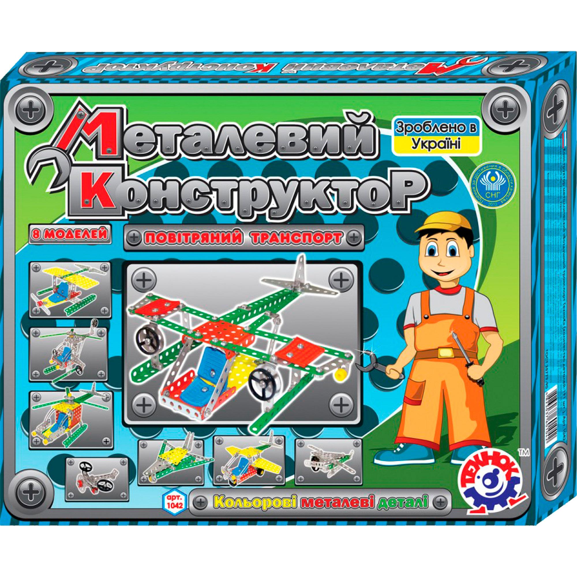 Конструктор Tehnok Воздушный транспорт фото