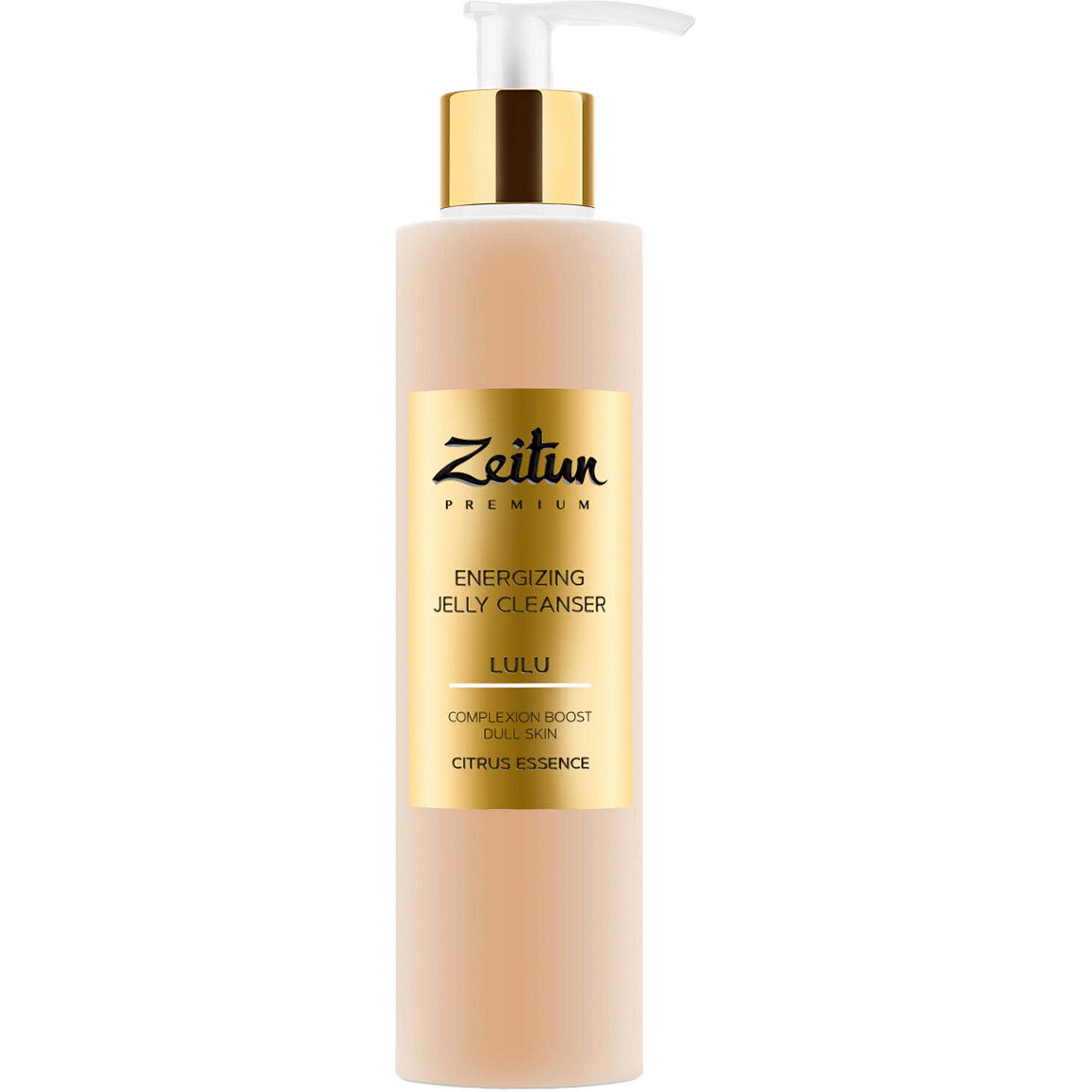 Гель для умывания Zeitun Энергетический LULU для тусклой кожи с витамином С и мандарином 200 мл