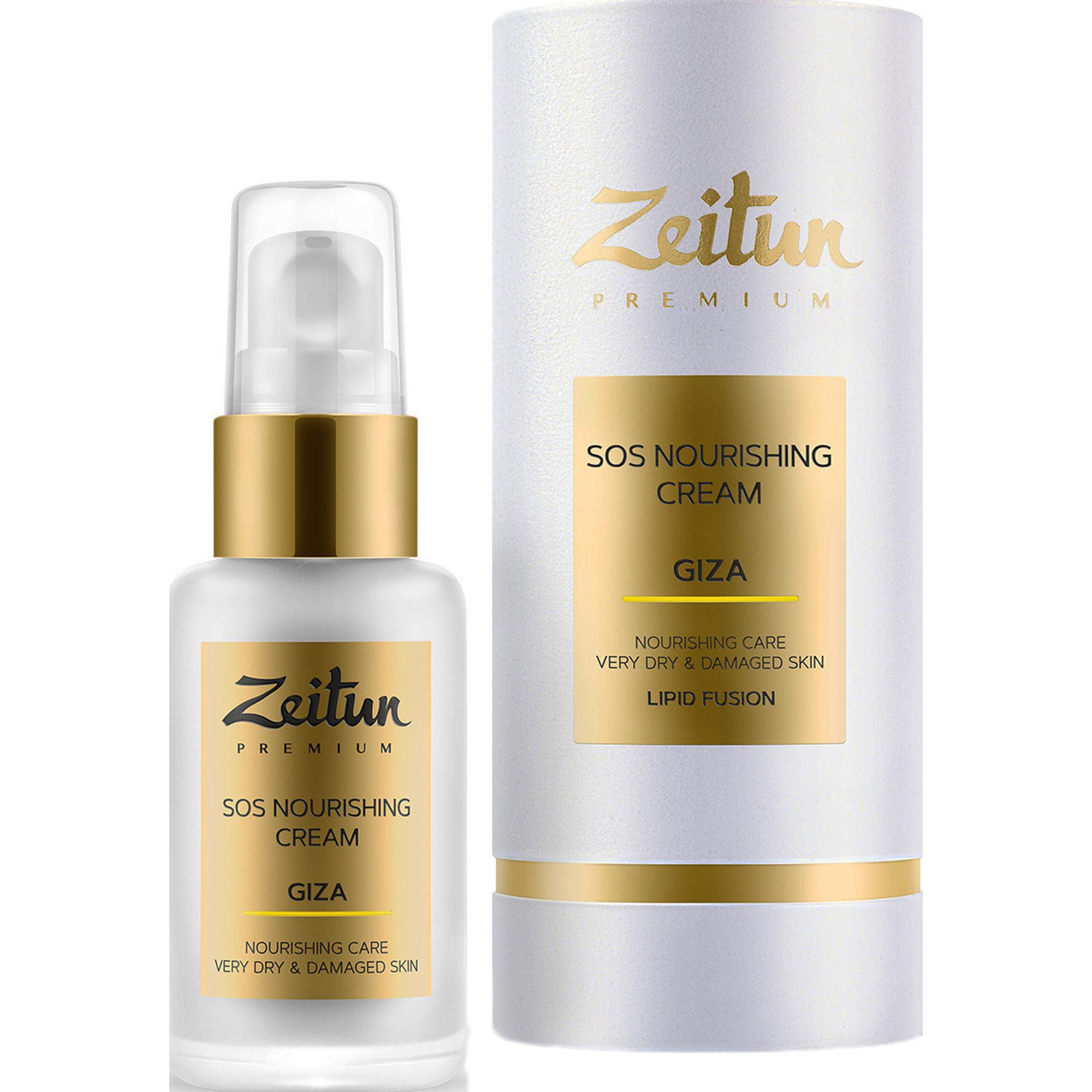 Восстанавливающий SOS-крем Zeitun Giza для очень сухой кожи 50 мл zeitun premium giza sos nourishing cream восстанавливающий sos крем для лица для очень сухой кожи 50 мл